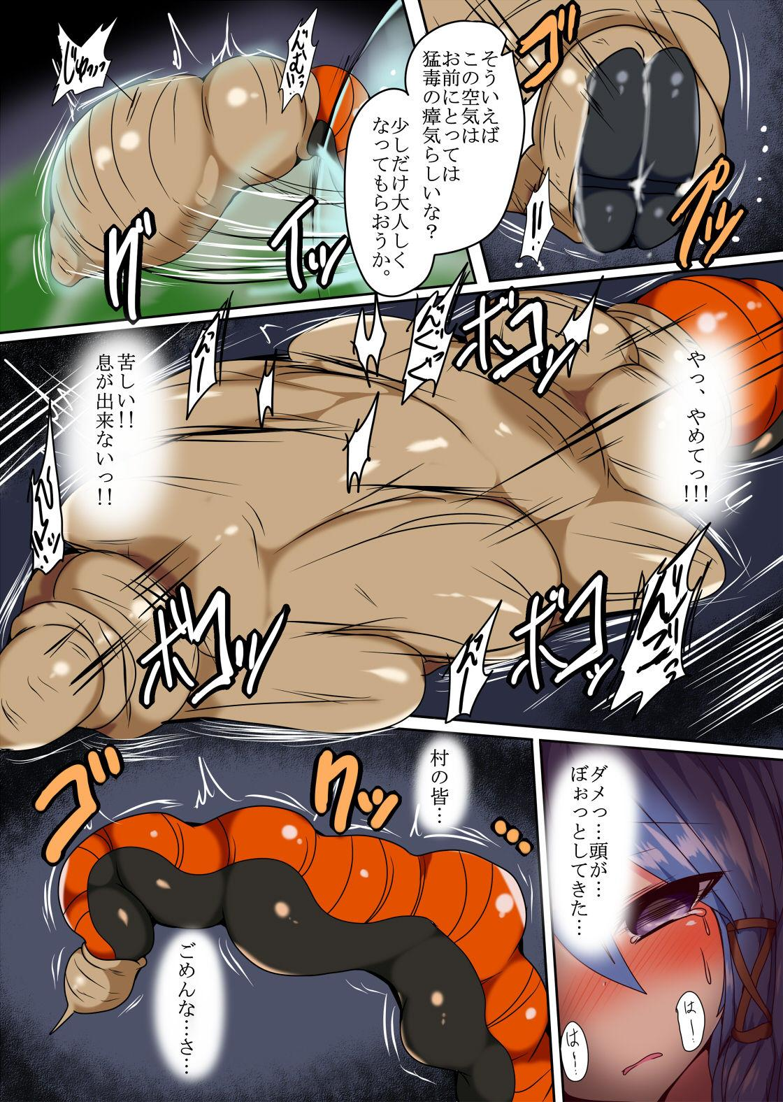 Cell Nomi 17