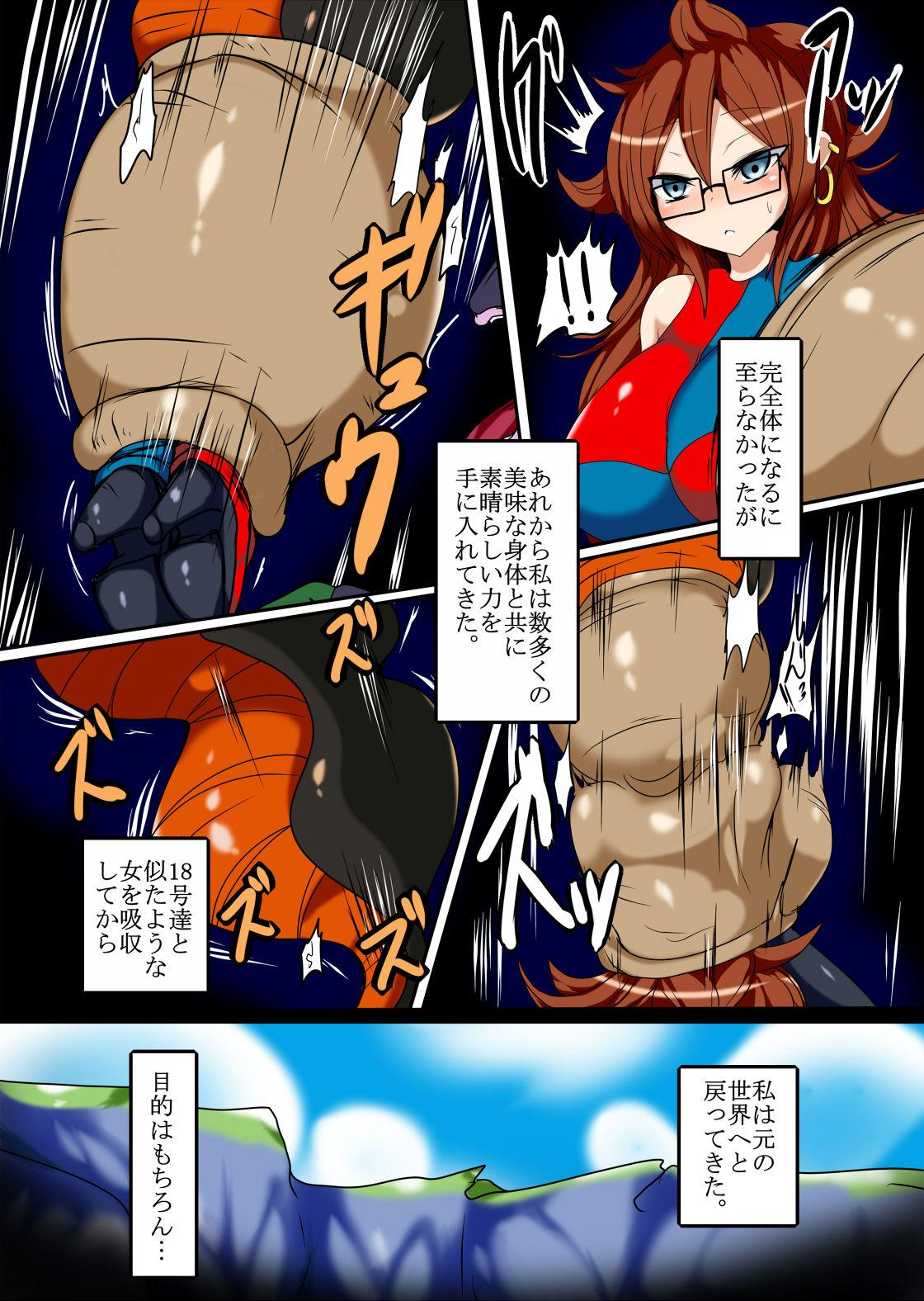 Cell Nomi 40