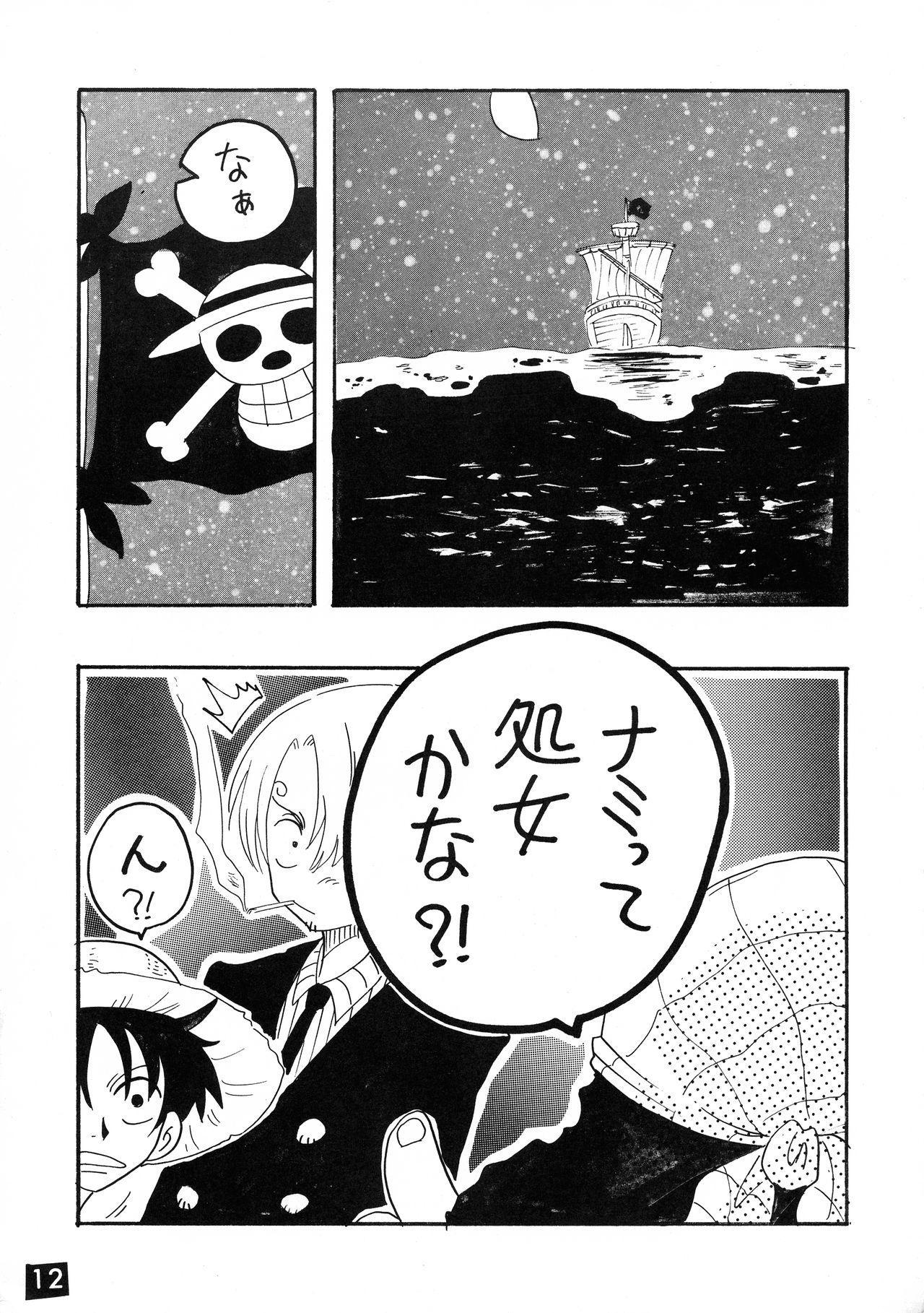 Jump DX 11