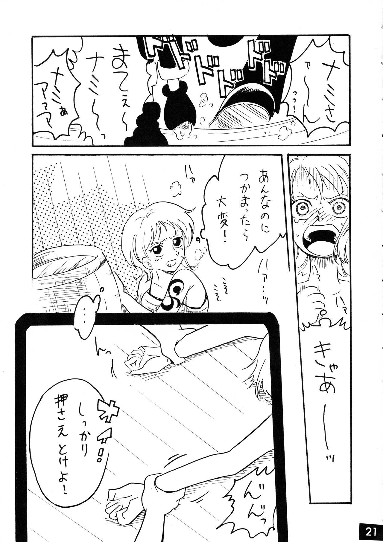 Jump DX 20
