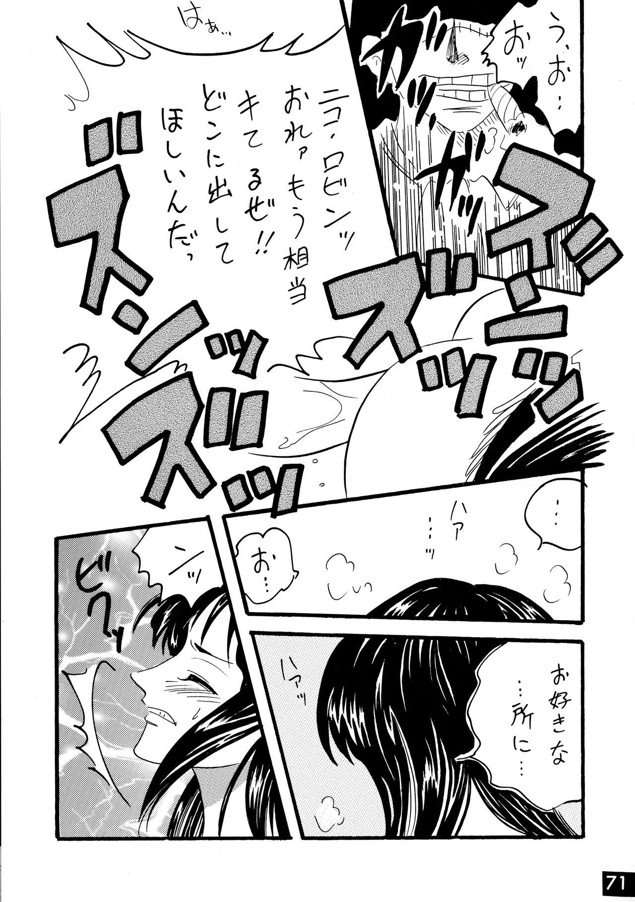 Jump DX 70