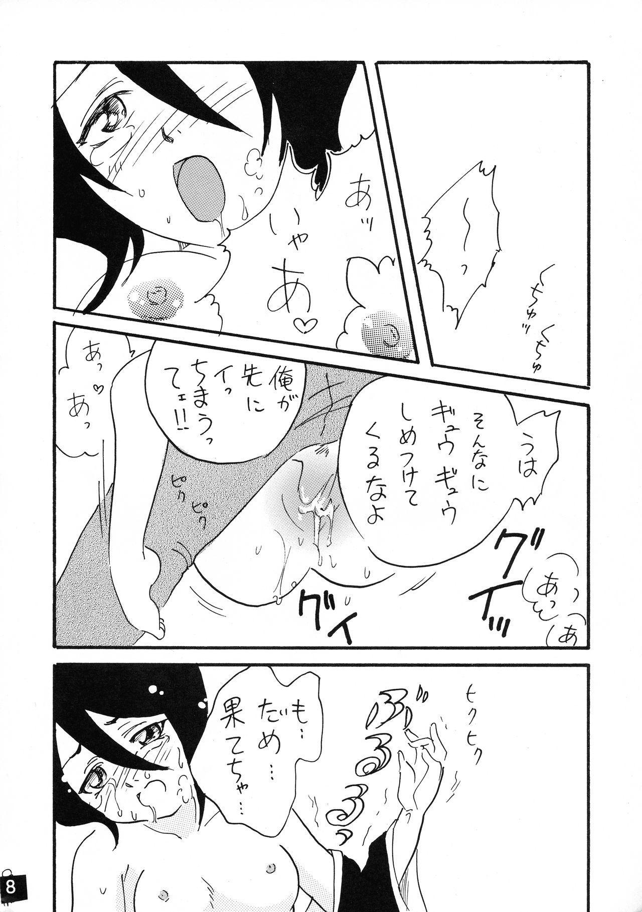 Jump DX 7