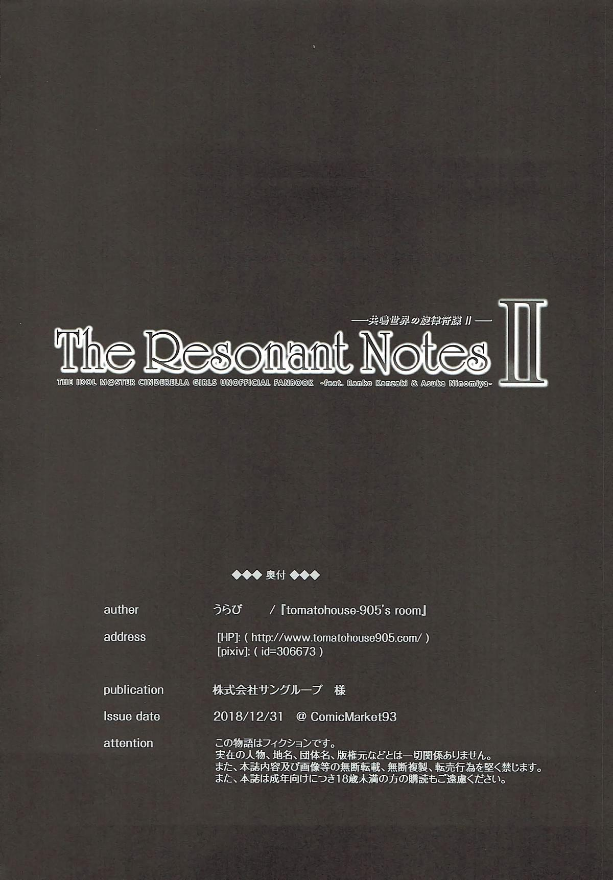 The Resonant Notes 2 20
