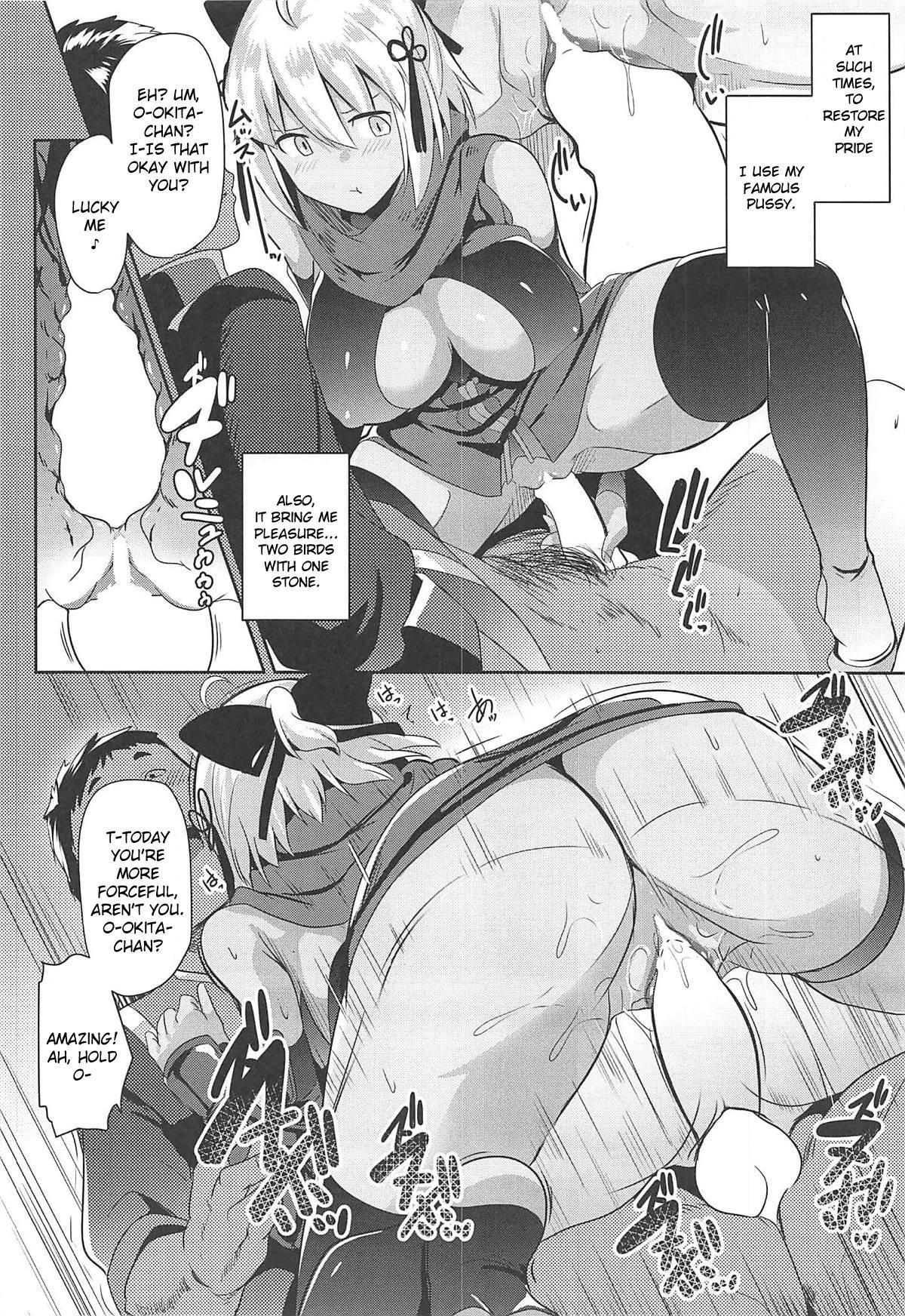 Majin-san wa Commu Shitai 10