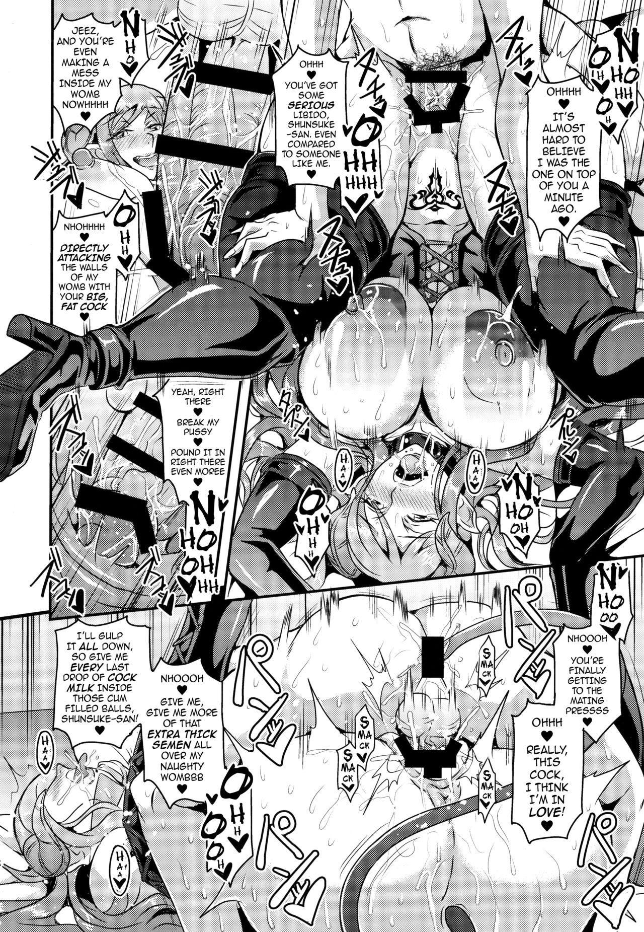 Oku-sama wa Succubus | The Housewife Next Door is a Succubus 22