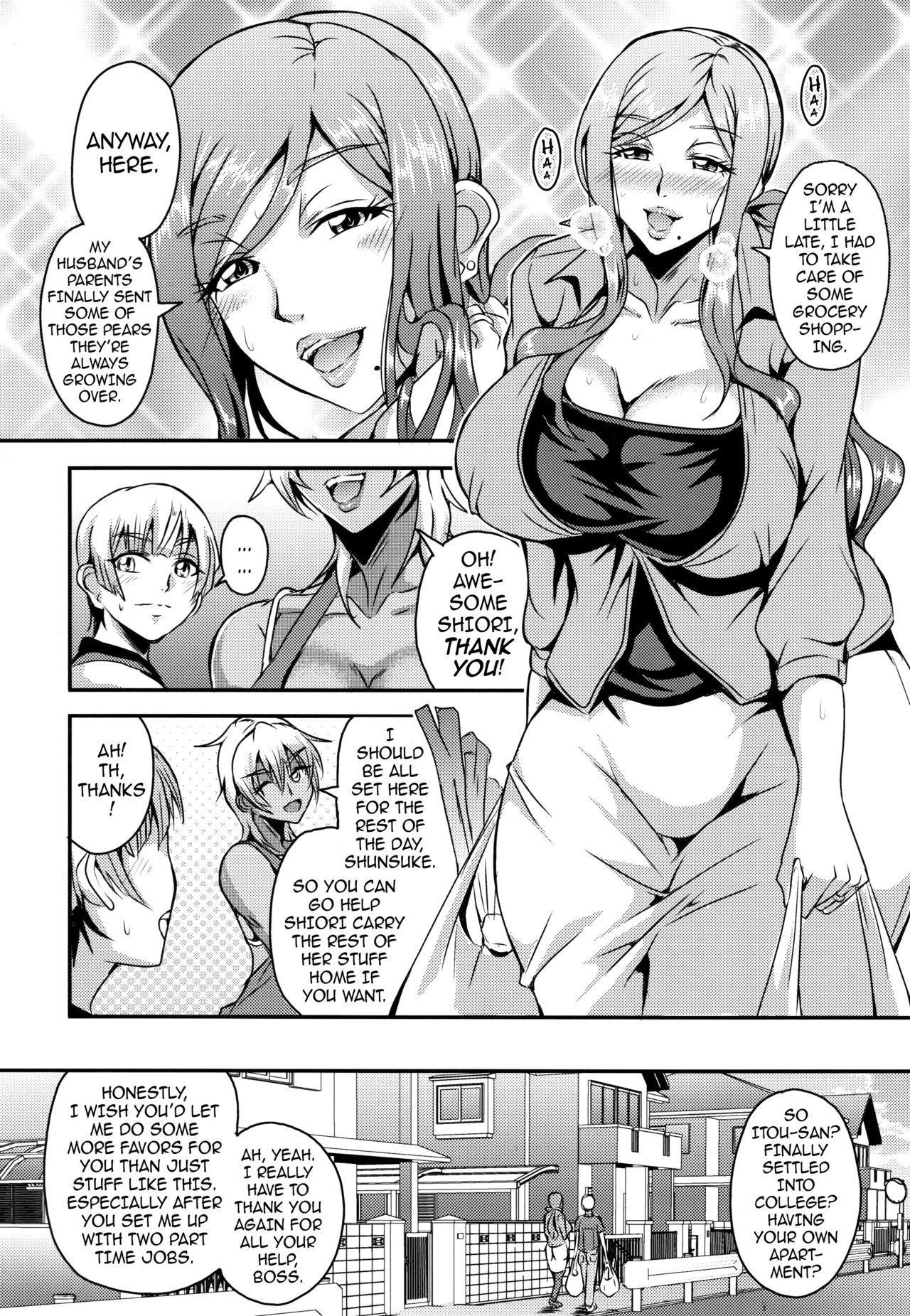 Oku-sama wa Succubus | The Housewife Next Door is a Succubus 4