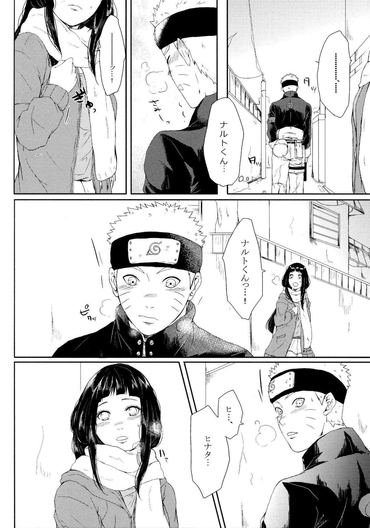 Fuyuiro Memories - Winter Color Memories 110