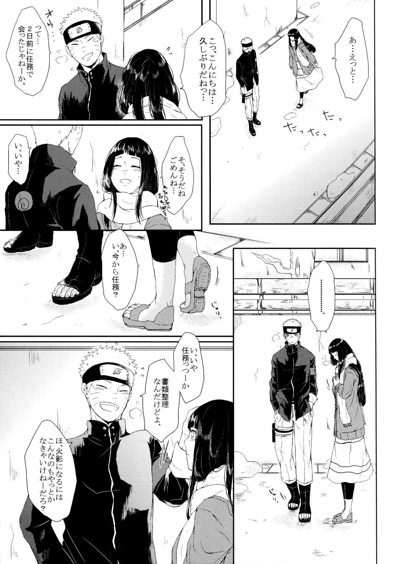 Fuyuiro Memories - Winter Color Memories 111