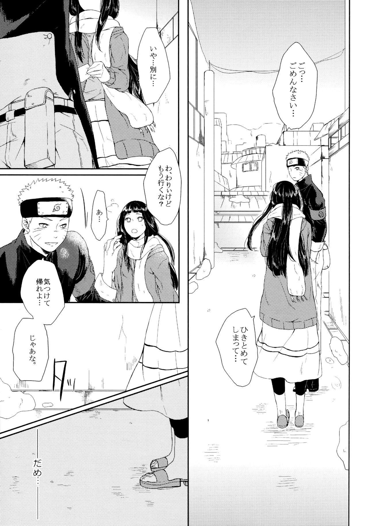 Fuyuiro Memories - Winter Color Memories 113