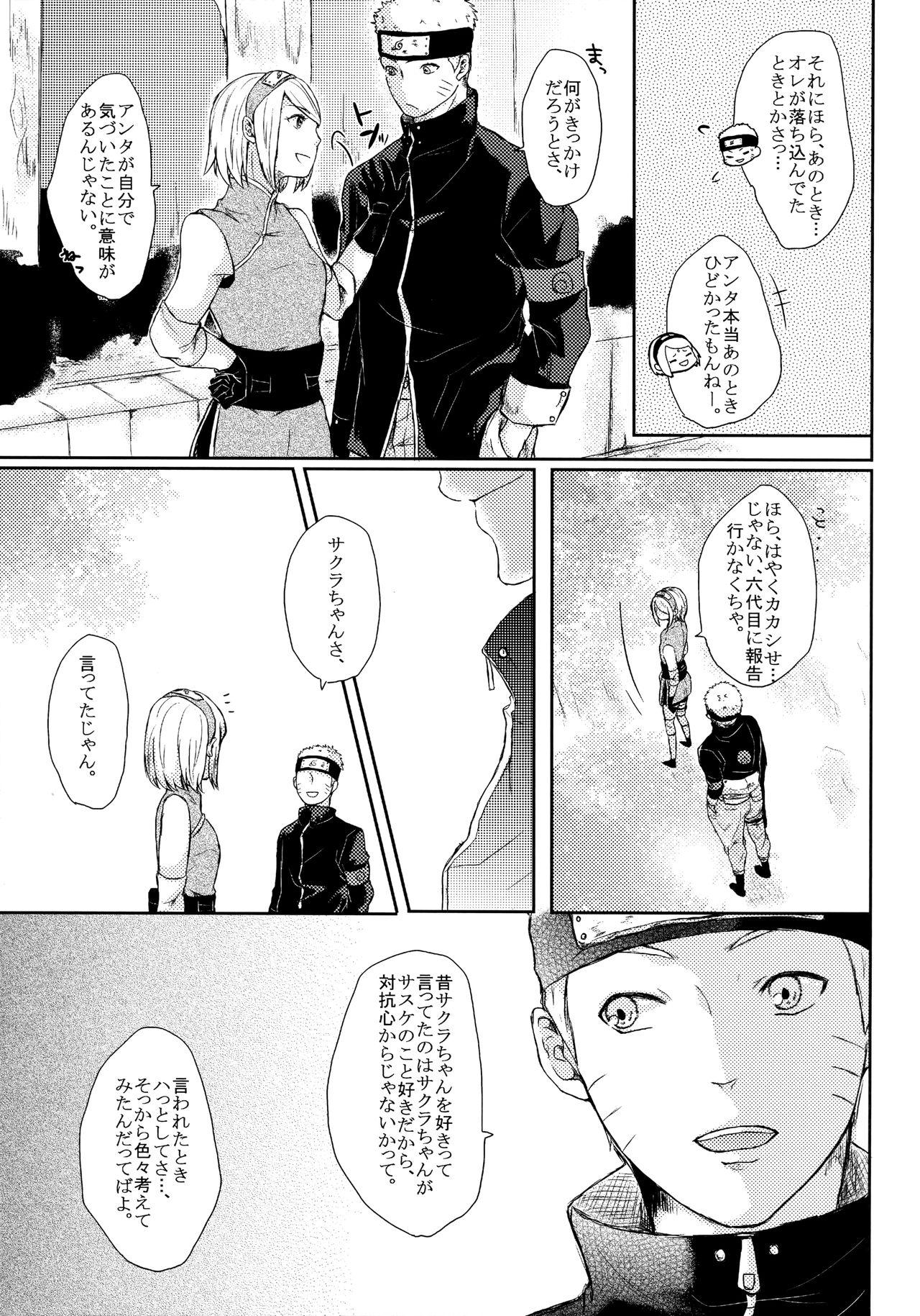 Fuyuiro Memories - Winter Color Memories 12