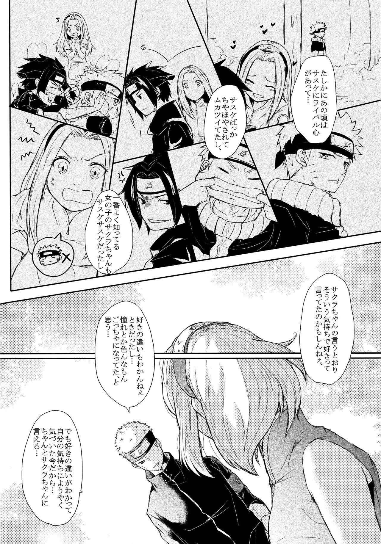 Fuyuiro Memories - Winter Color Memories 13