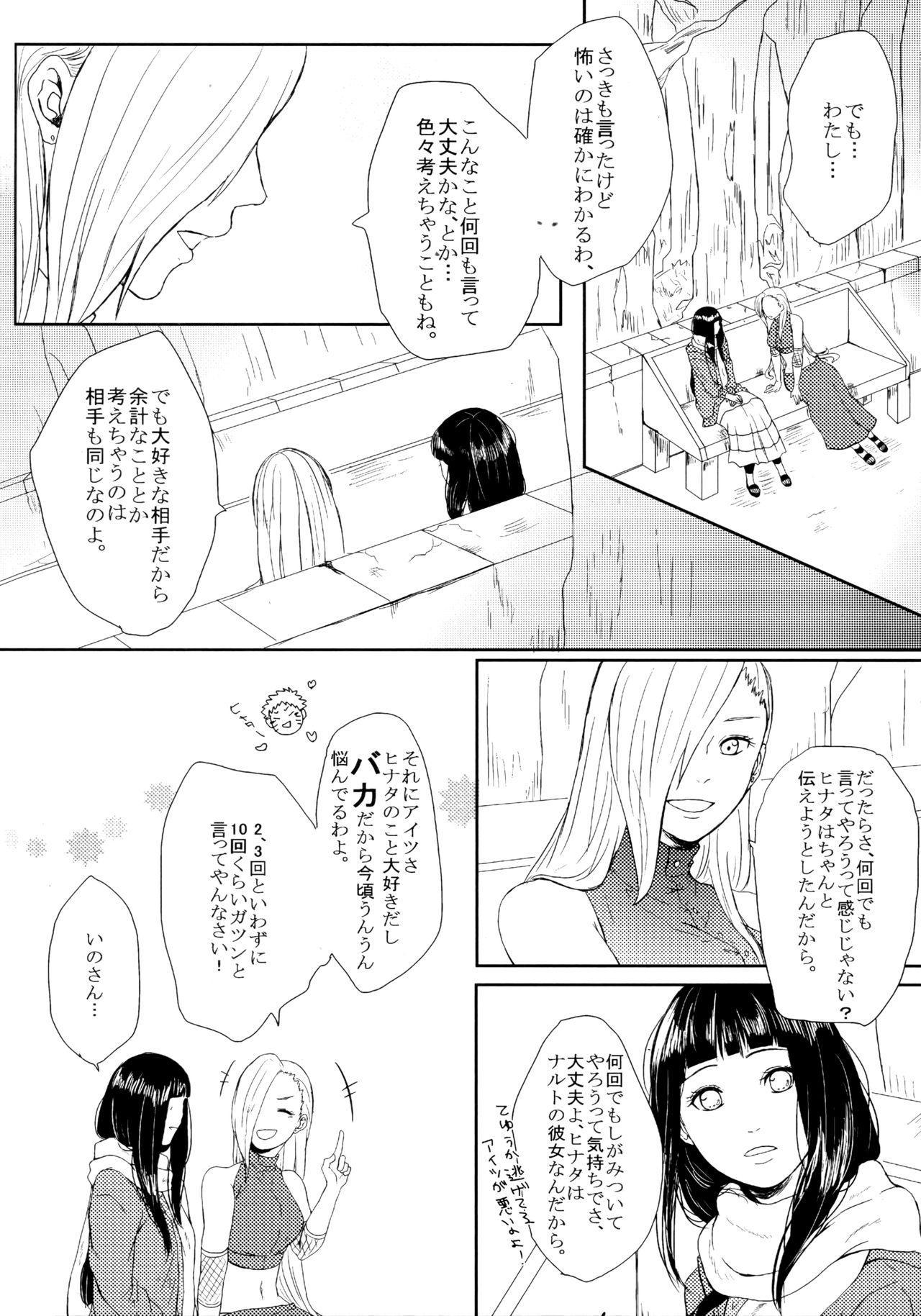 Fuyuiro Memories - Winter Color Memories 144