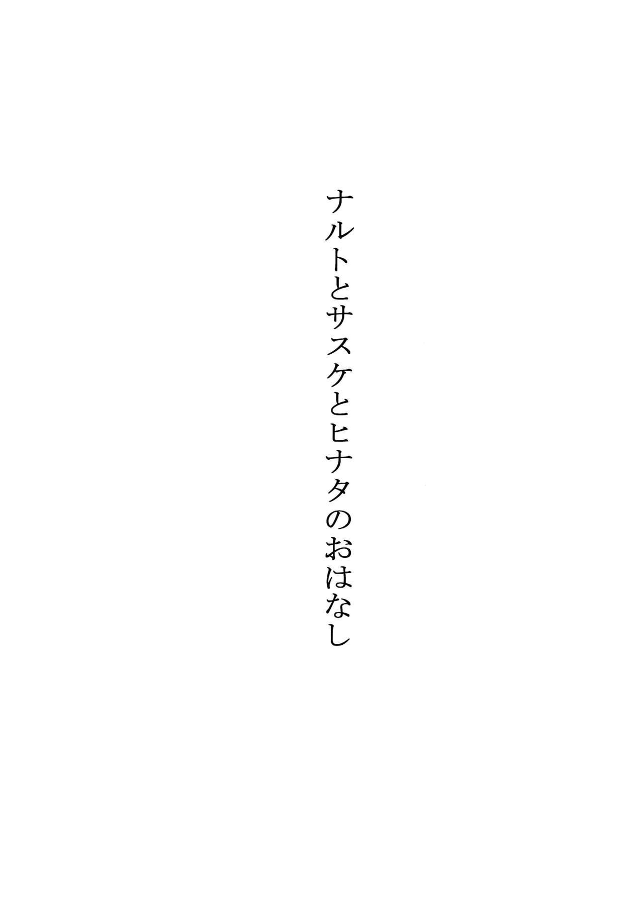 Fuyuiro Memories - Winter Color Memories 16