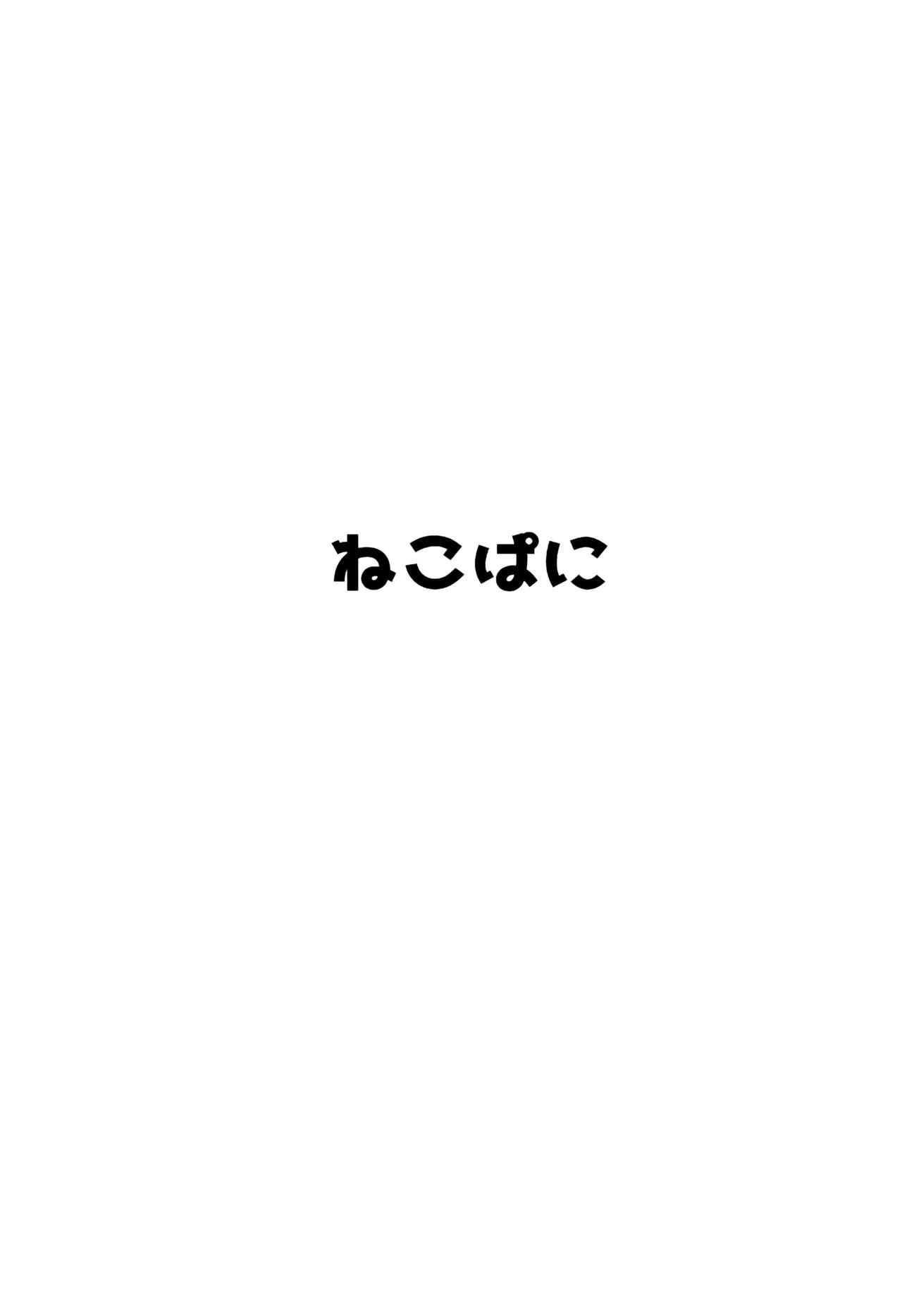 Fuyuiro Memories - Winter Color Memories 185