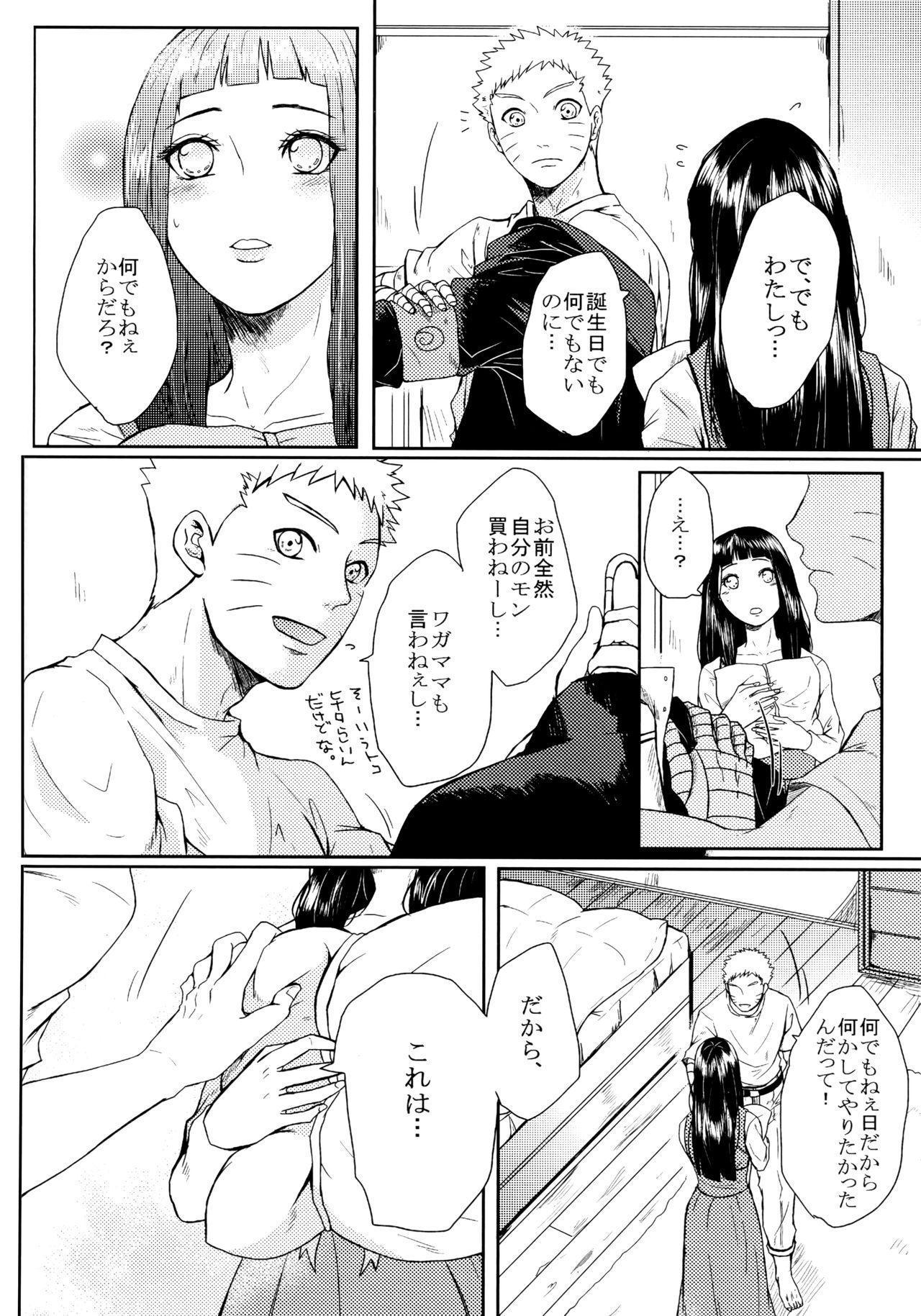 Fuyuiro Memories - Winter Color Memories 188