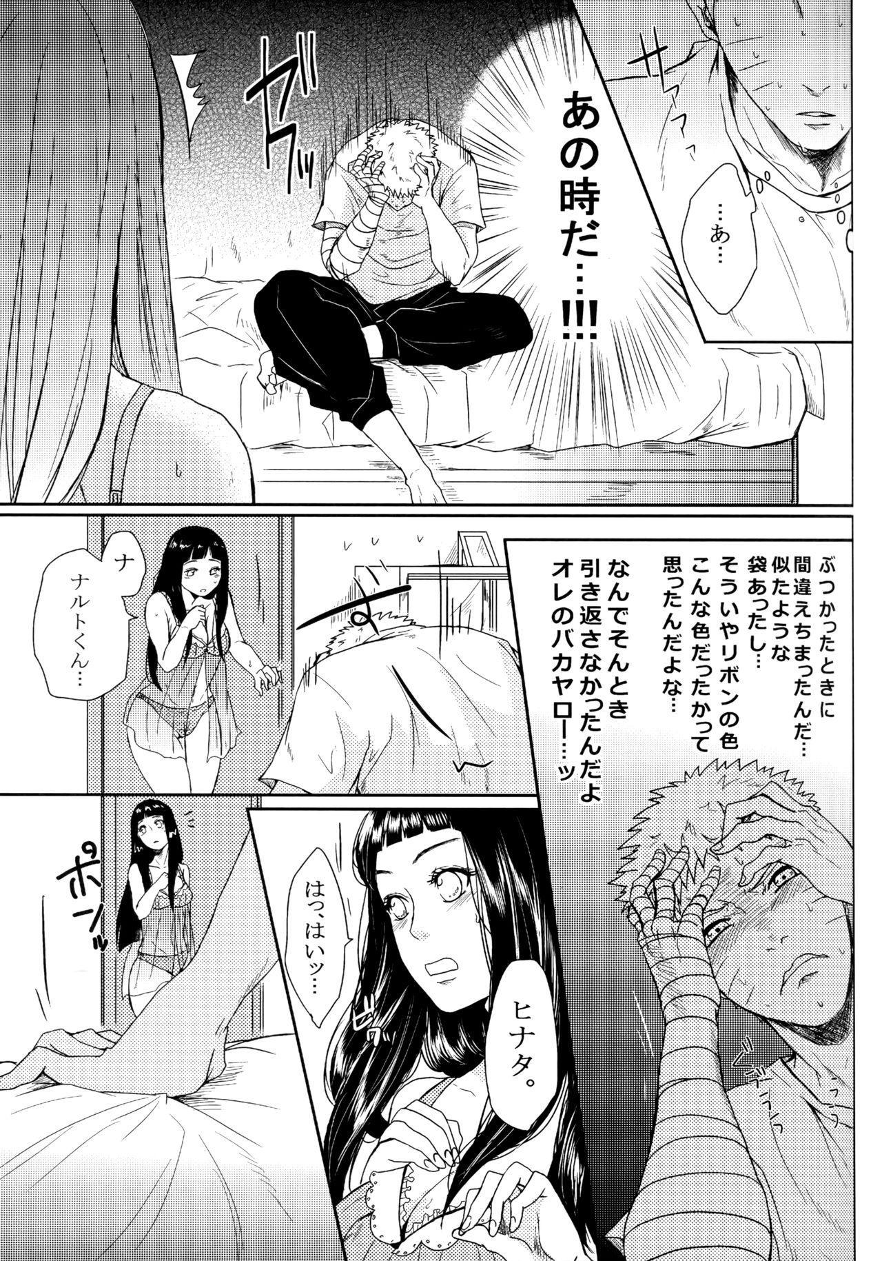 Fuyuiro Memories - Winter Color Memories 207