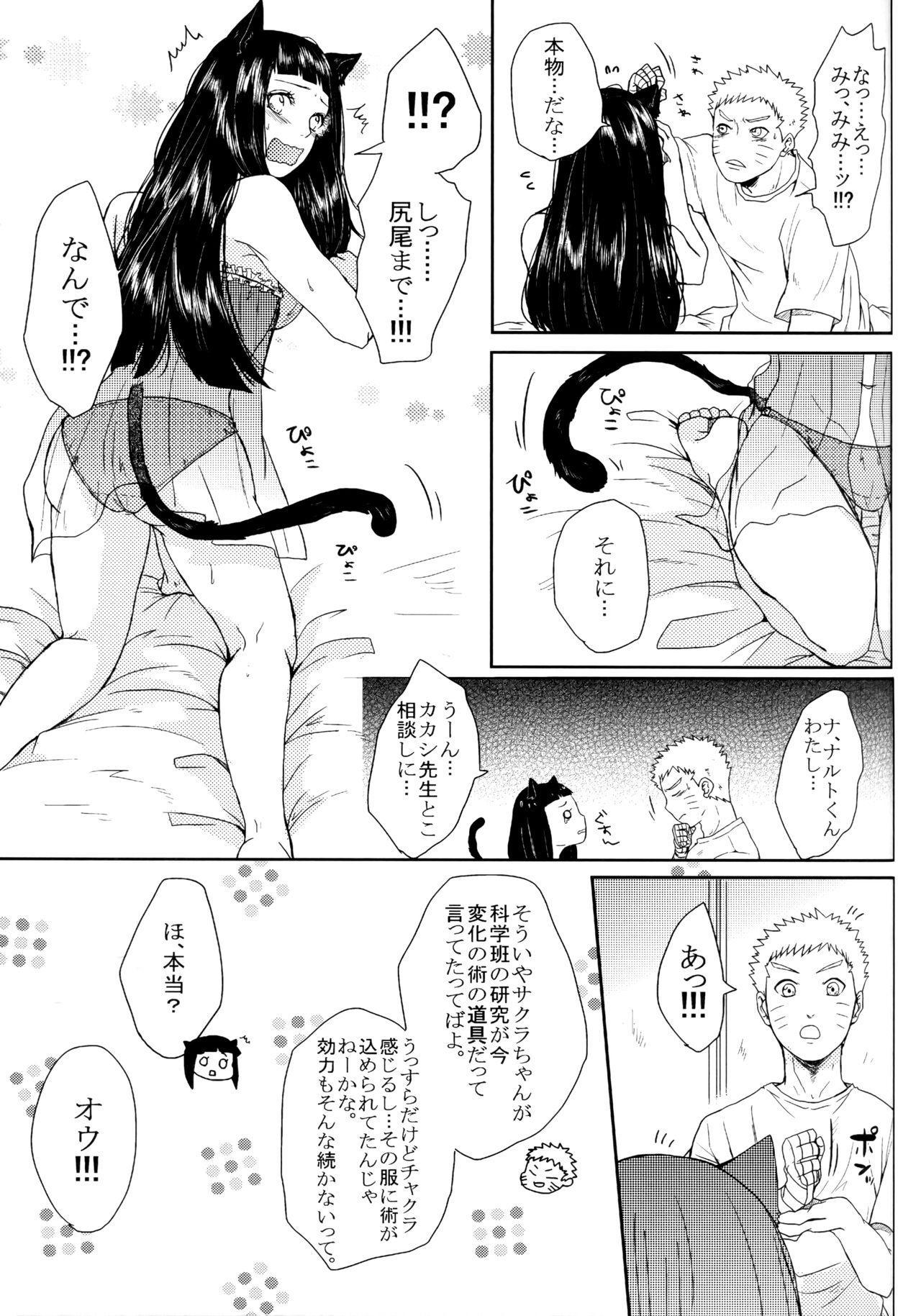 Fuyuiro Memories - Winter Color Memories 217