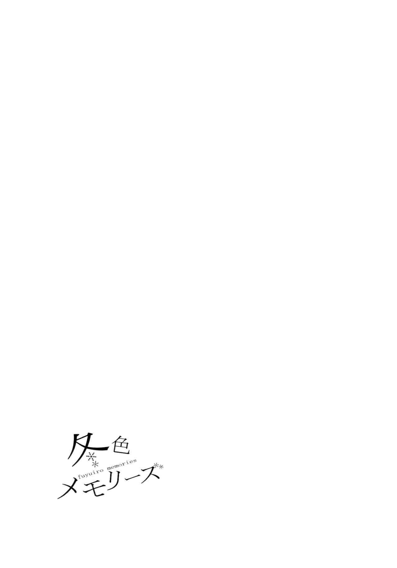 Fuyuiro Memories - Winter Color Memories 233