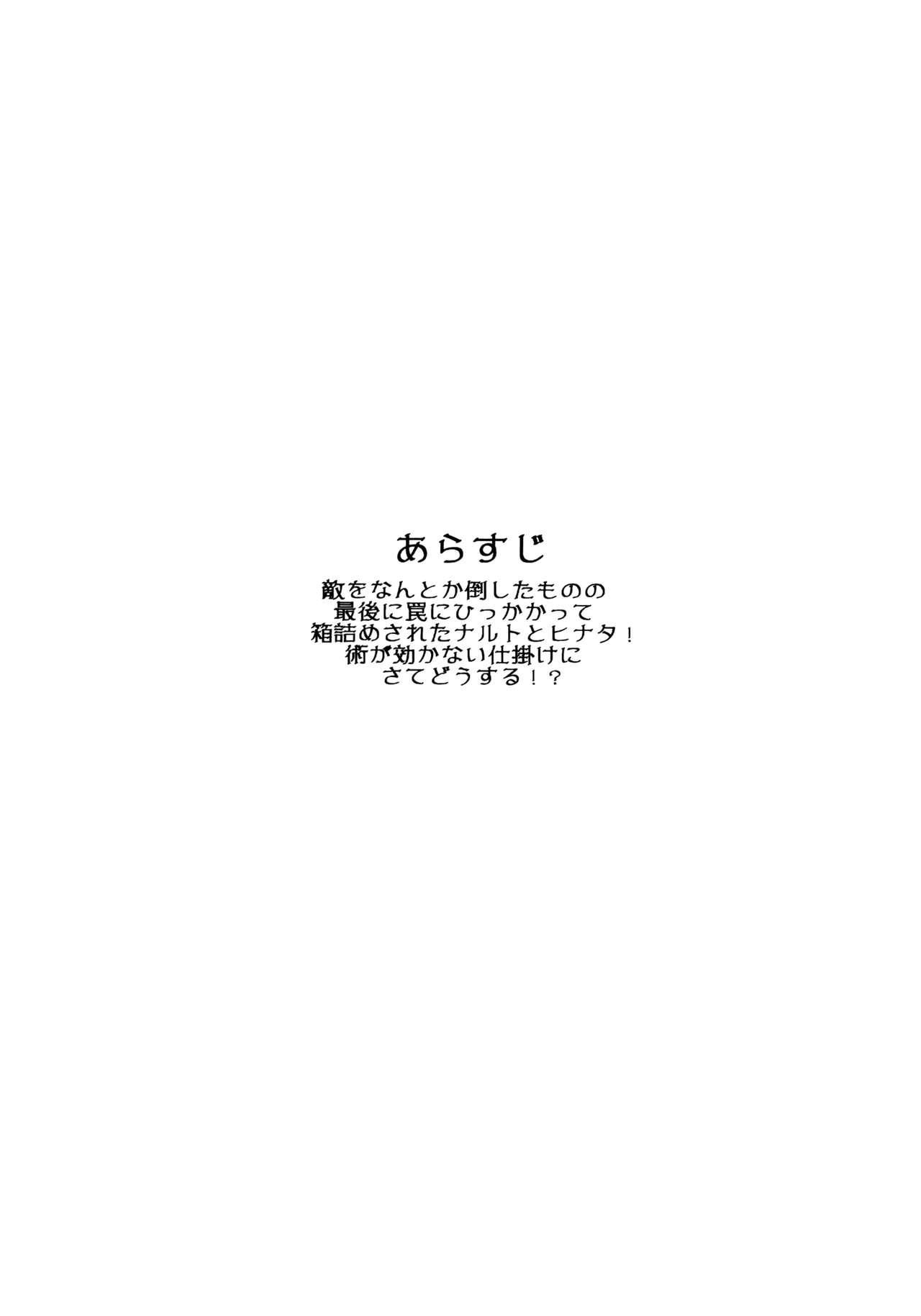Fuyuiro Memories - Winter Color Memories 235