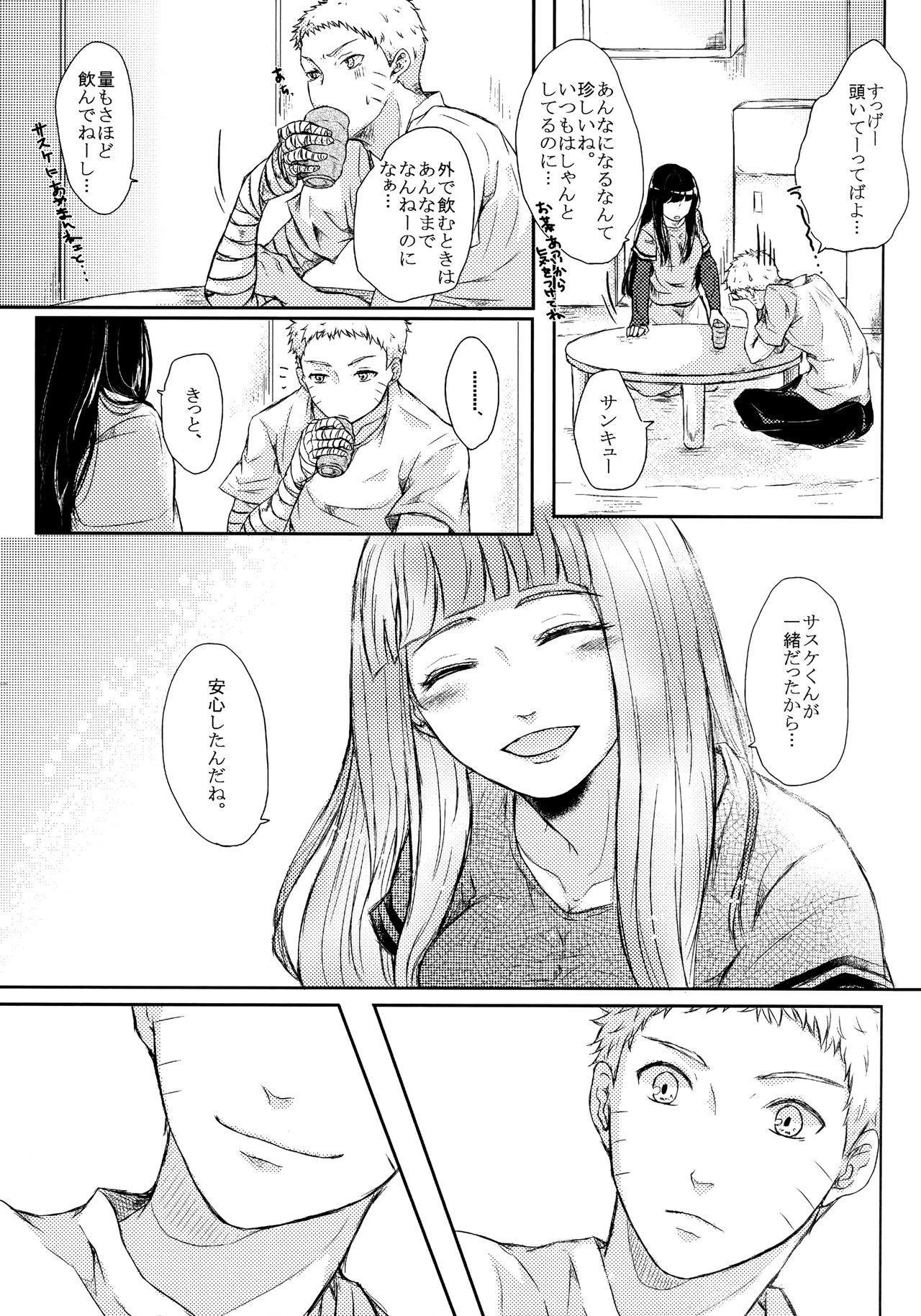 Fuyuiro Memories - Winter Color Memories 24