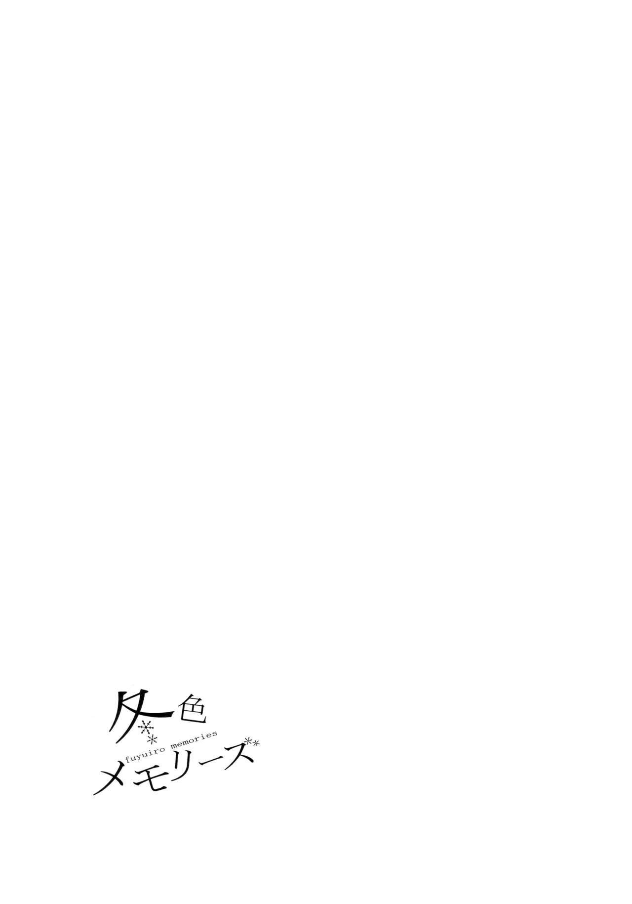 Fuyuiro Memories - Winter Color Memories 255