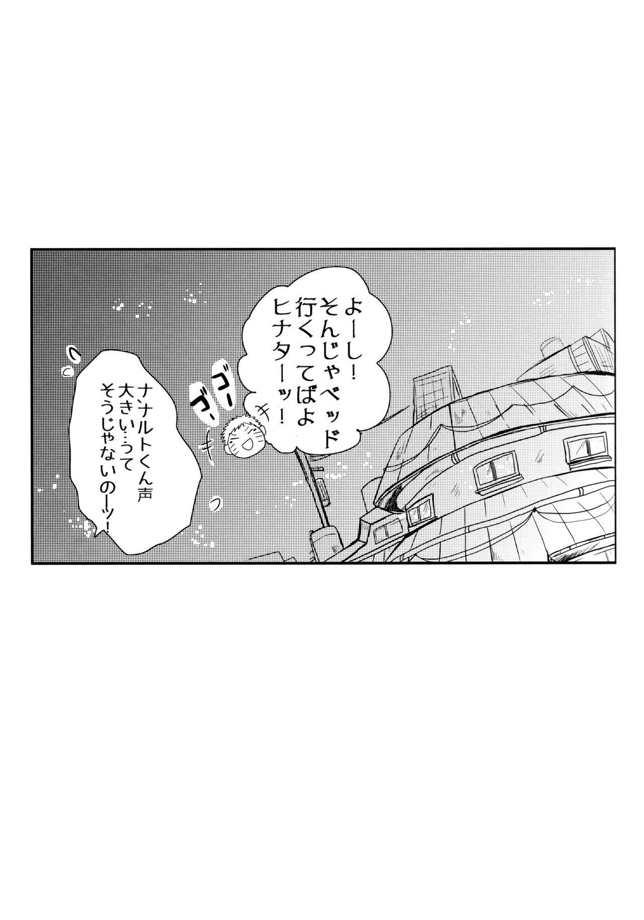 Fuyuiro Memories - Winter Color Memories 271