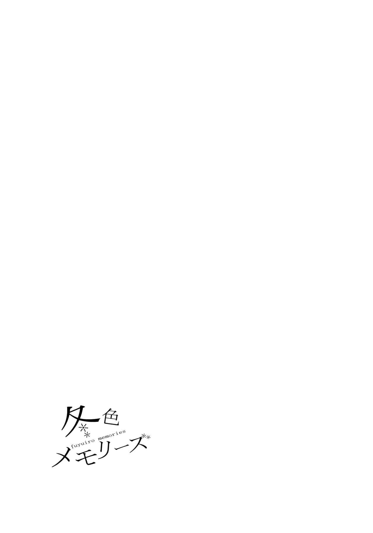 Fuyuiro Memories - Winter Color Memories 273