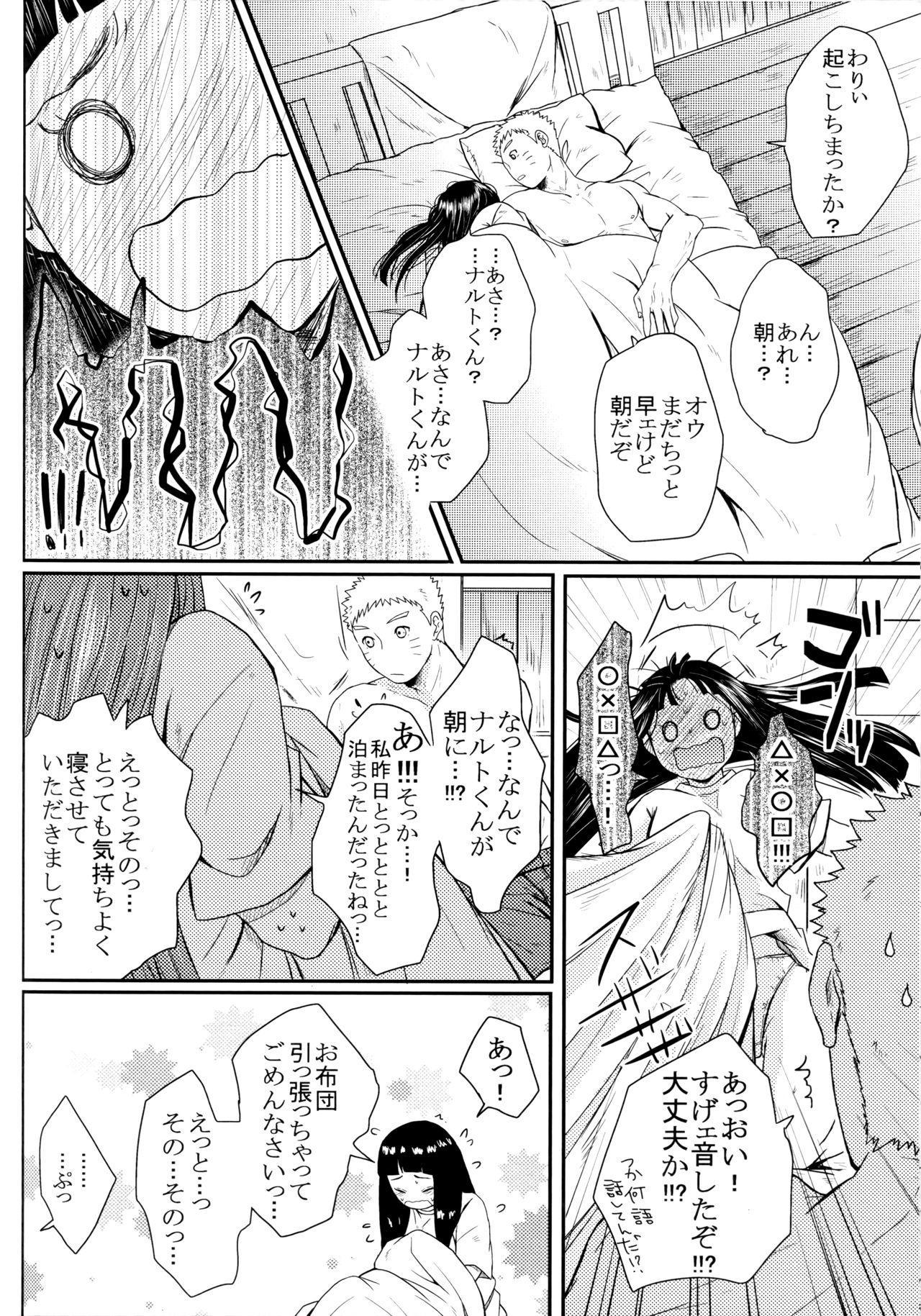 Fuyuiro Memories - Winter Color Memories 294