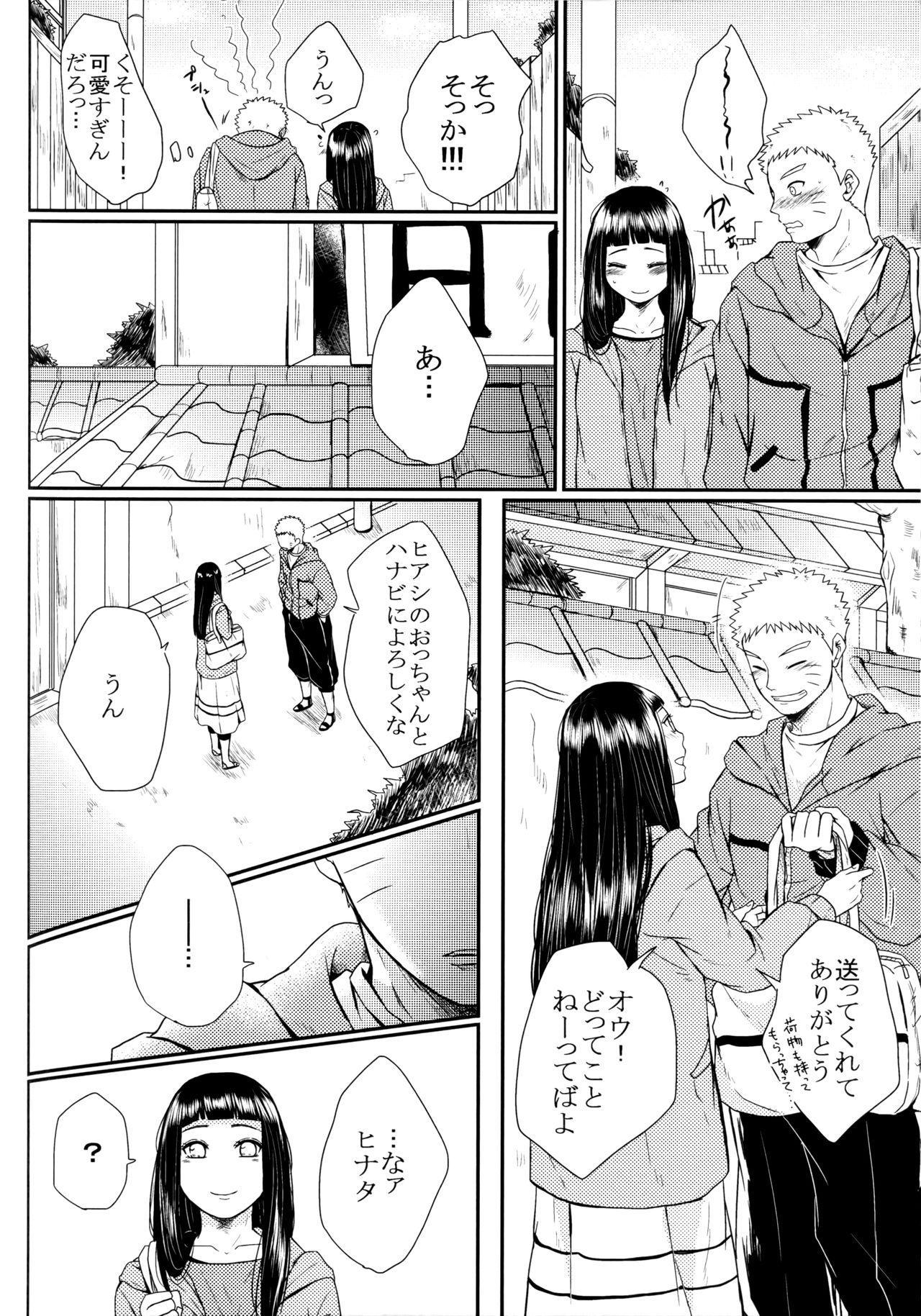 Fuyuiro Memories - Winter Color Memories 298