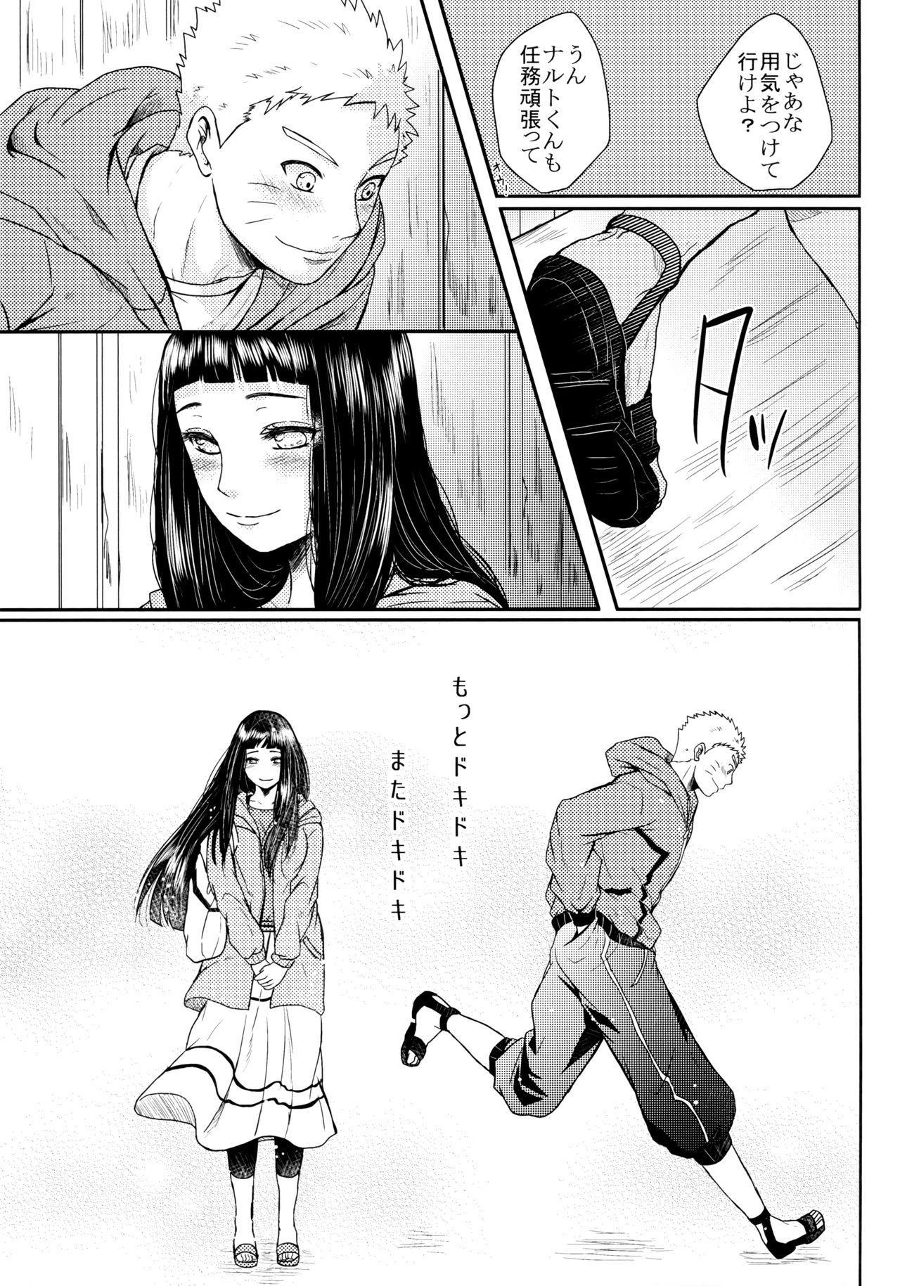 Fuyuiro Memories - Winter Color Memories 301