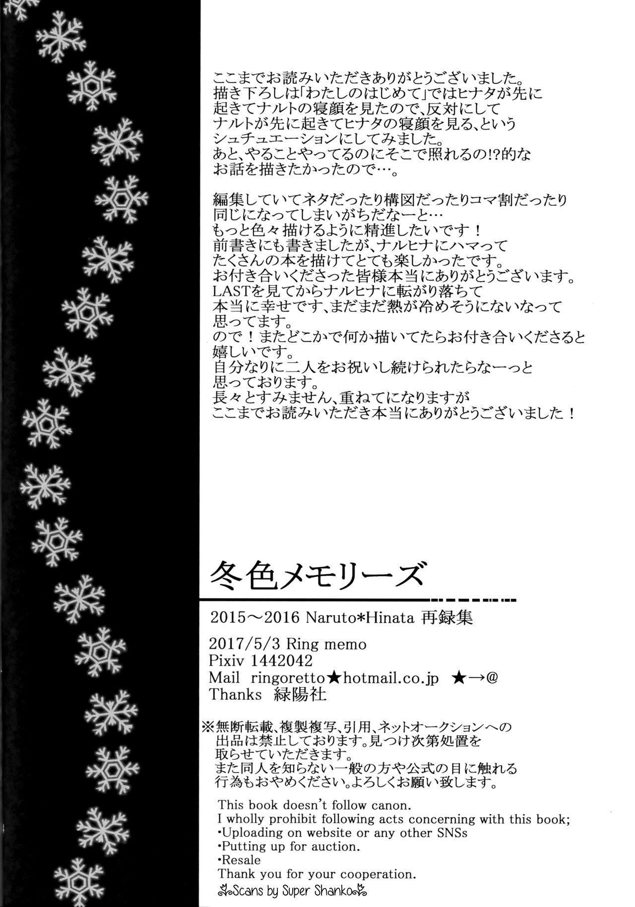 Fuyuiro Memories - Winter Color Memories 302