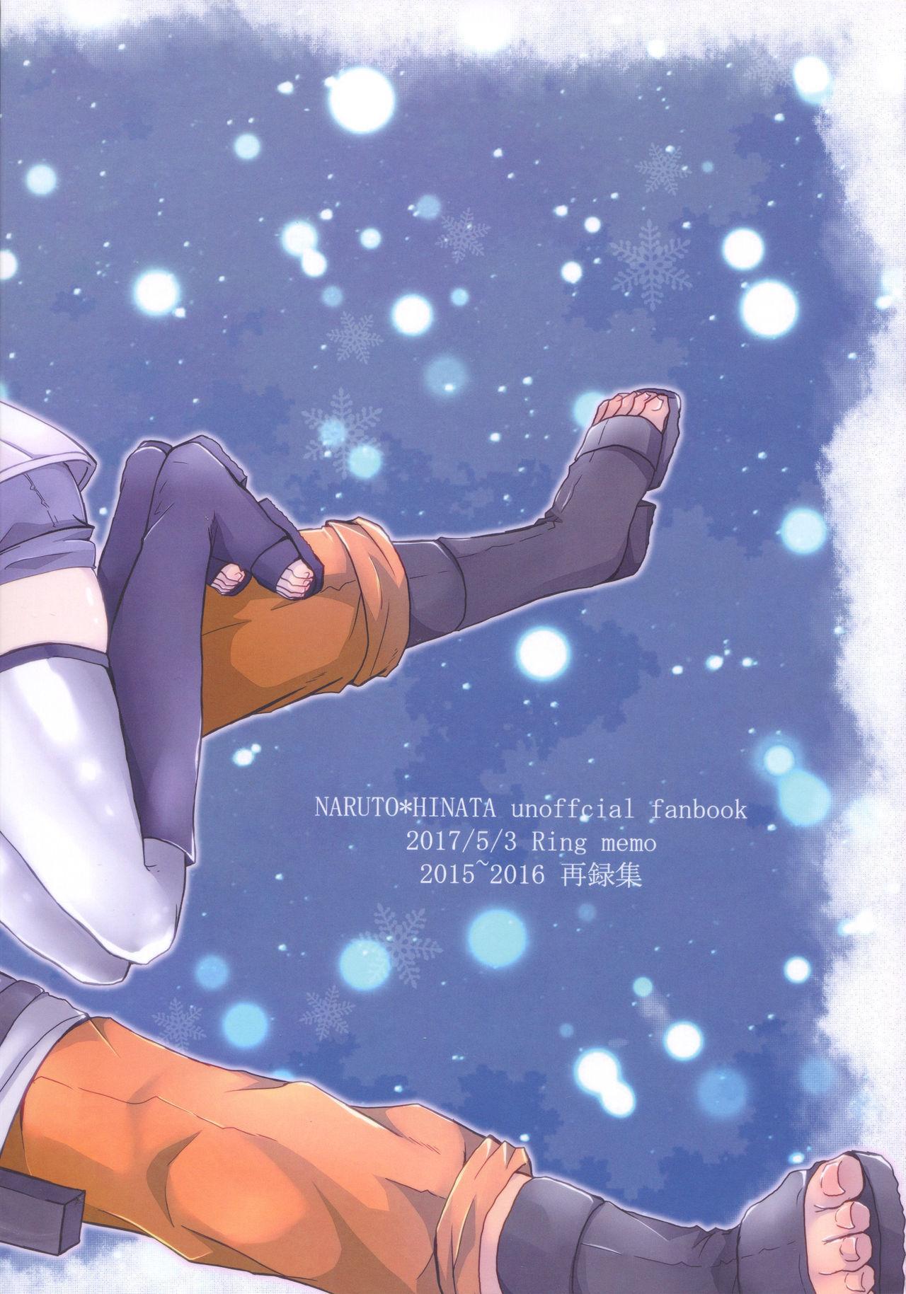 Fuyuiro Memories - Winter Color Memories 304