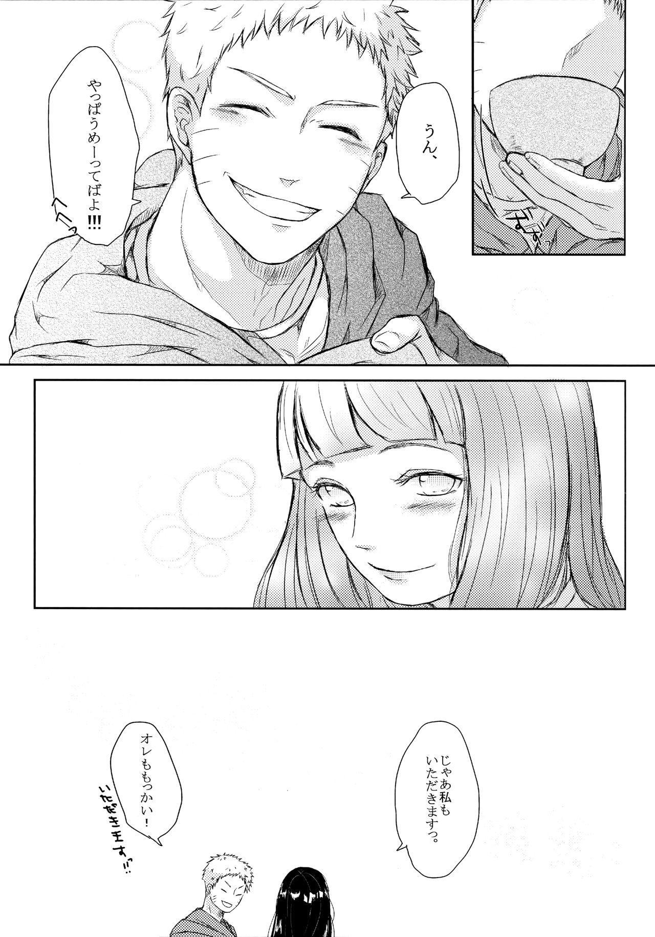 Fuyuiro Memories - Winter Color Memories 34