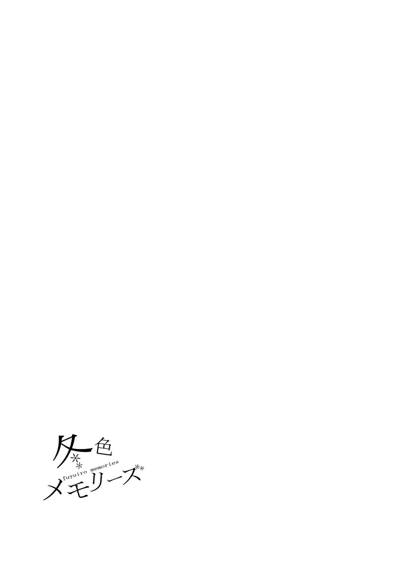 Fuyuiro Memories - Winter Color Memories 36