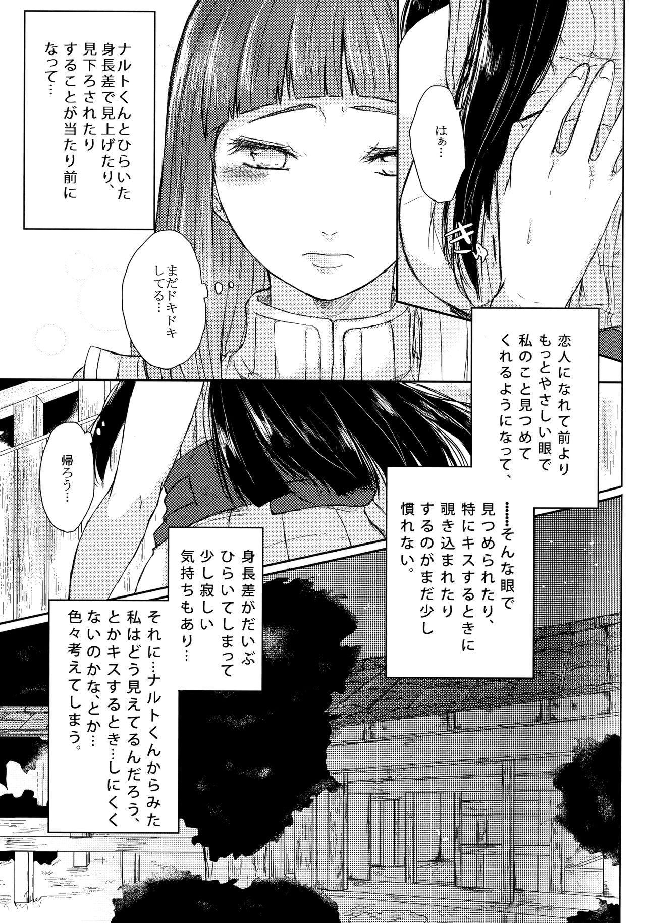 Fuyuiro Memories - Winter Color Memories 43