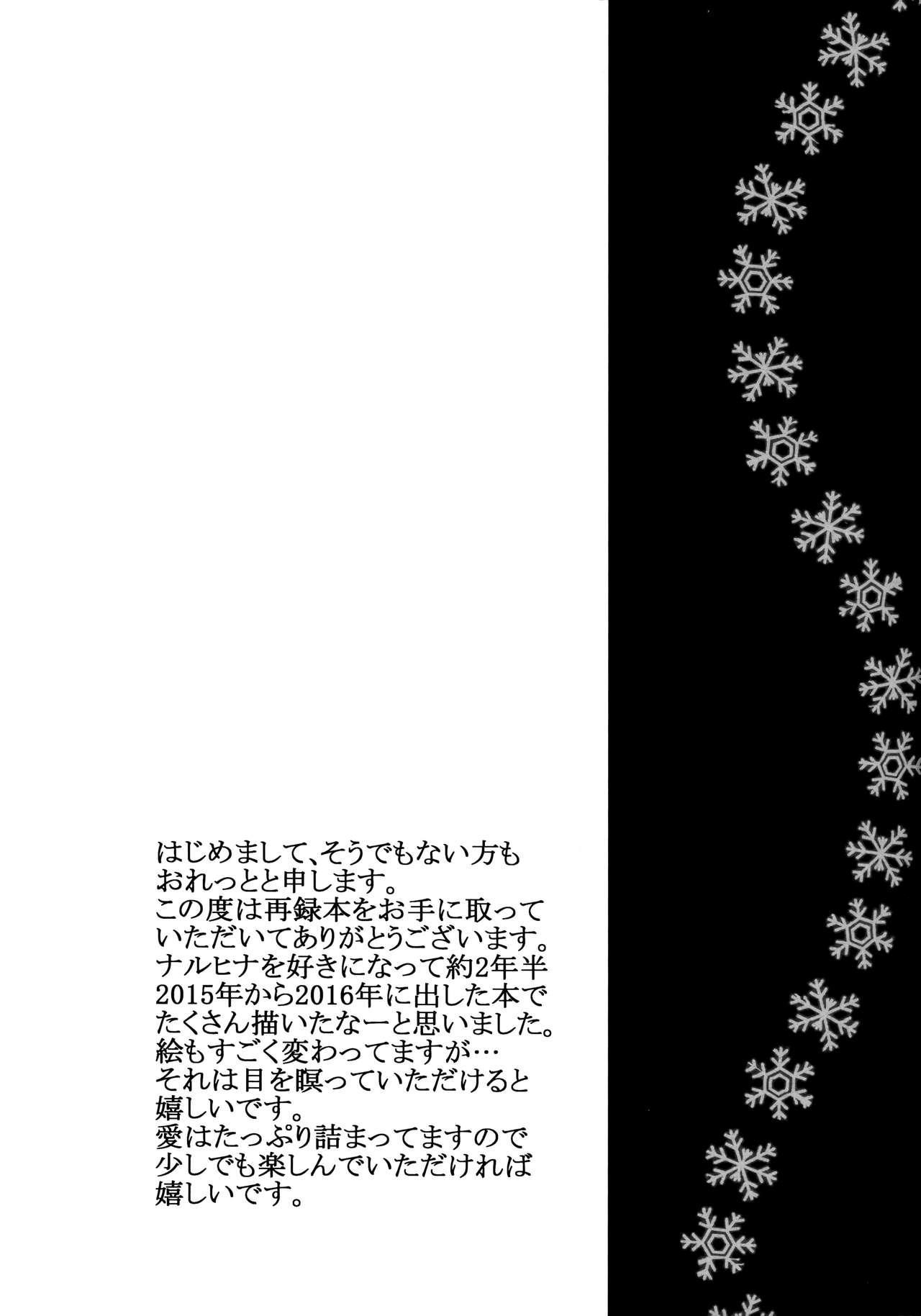 Fuyuiro Memories - Winter Color Memories 4
