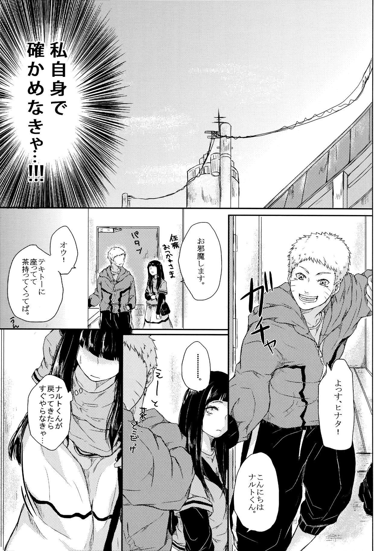 Fuyuiro Memories - Winter Color Memories 49