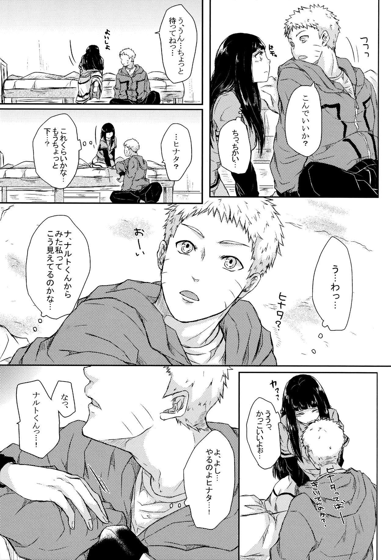 Fuyuiro Memories - Winter Color Memories 51