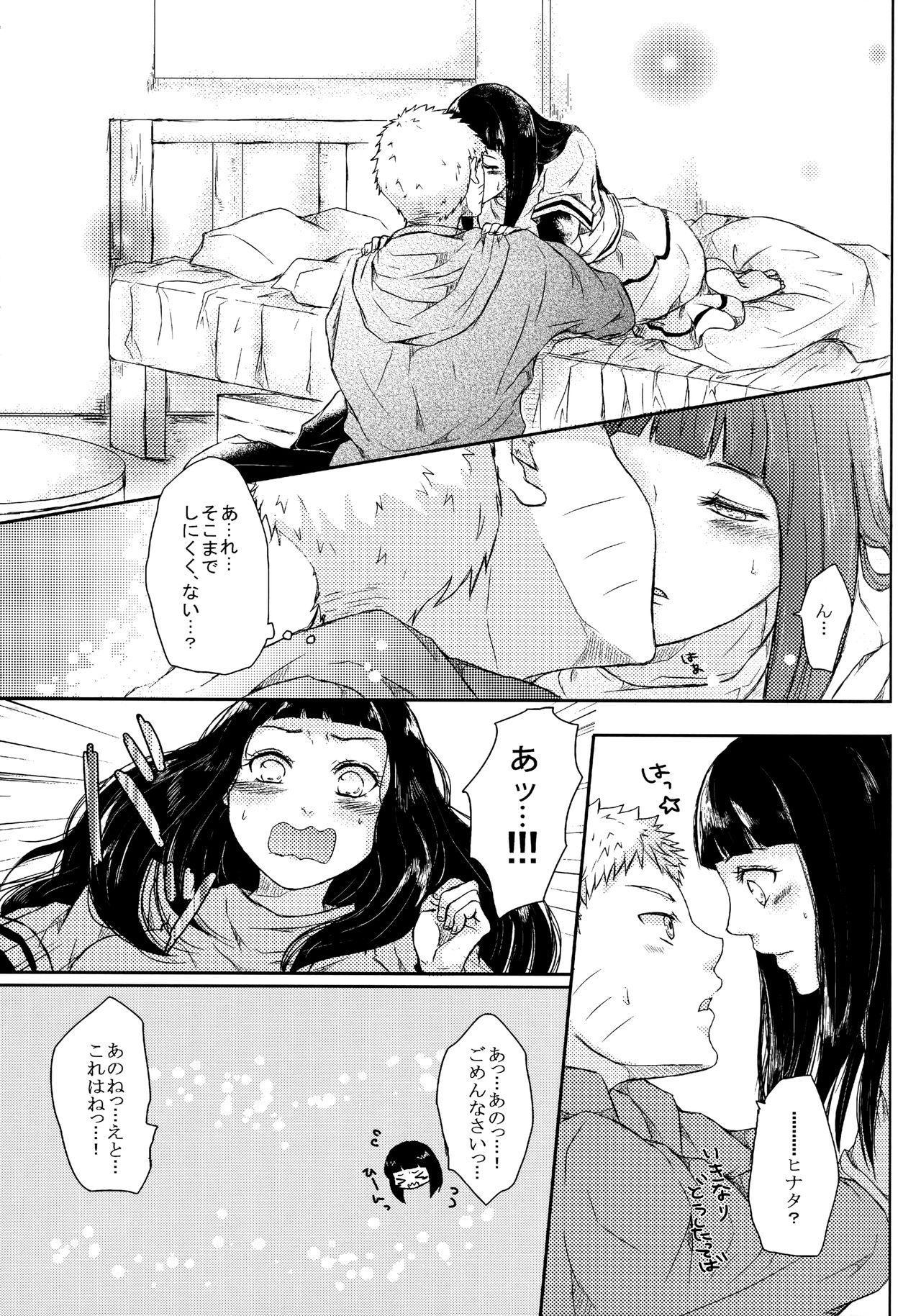 Fuyuiro Memories - Winter Color Memories 53