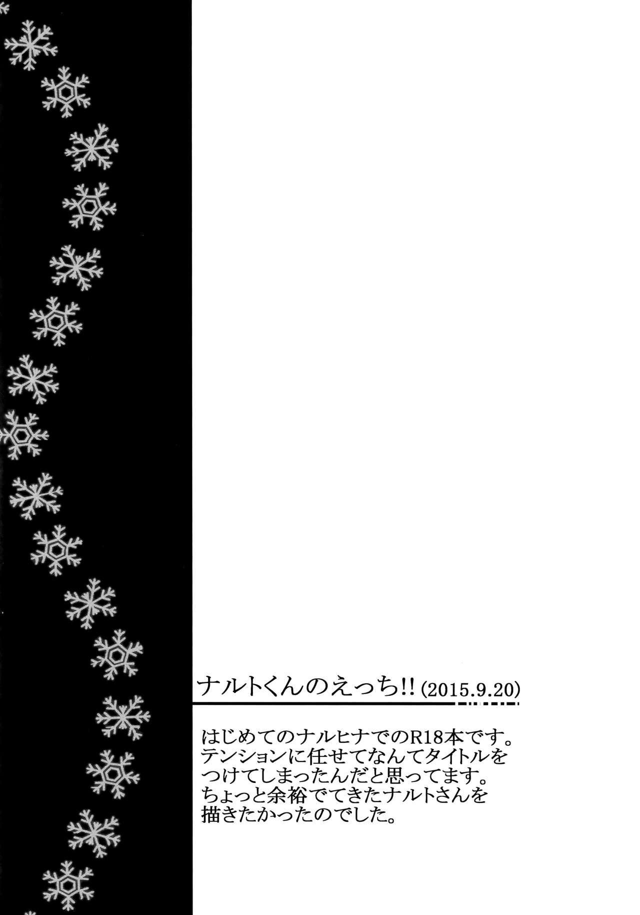 Fuyuiro Memories - Winter Color Memories 60