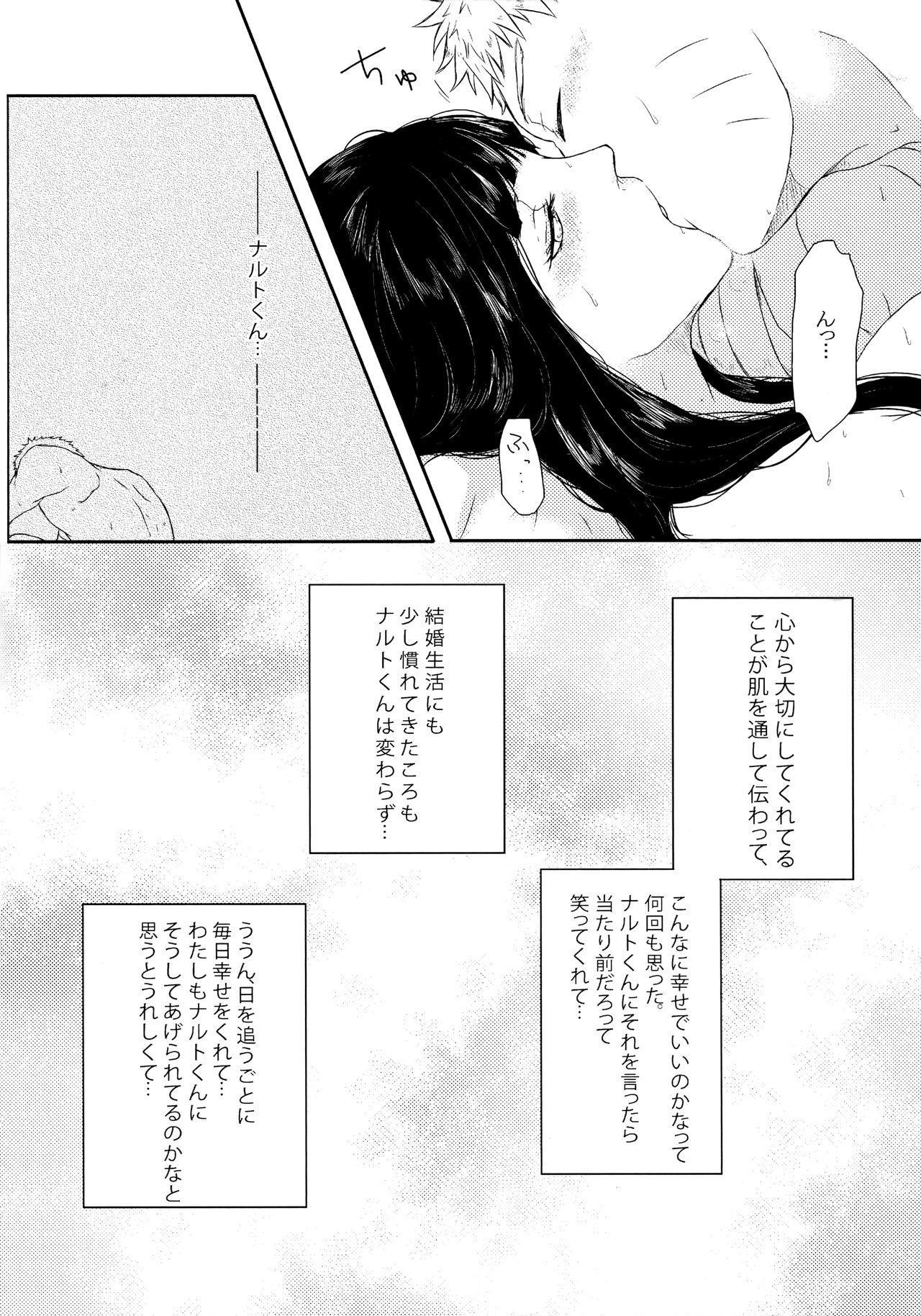 Fuyuiro Memories - Winter Color Memories 66
