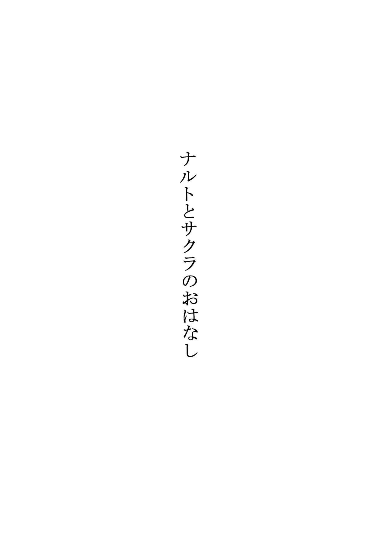 Fuyuiro Memories - Winter Color Memories 7