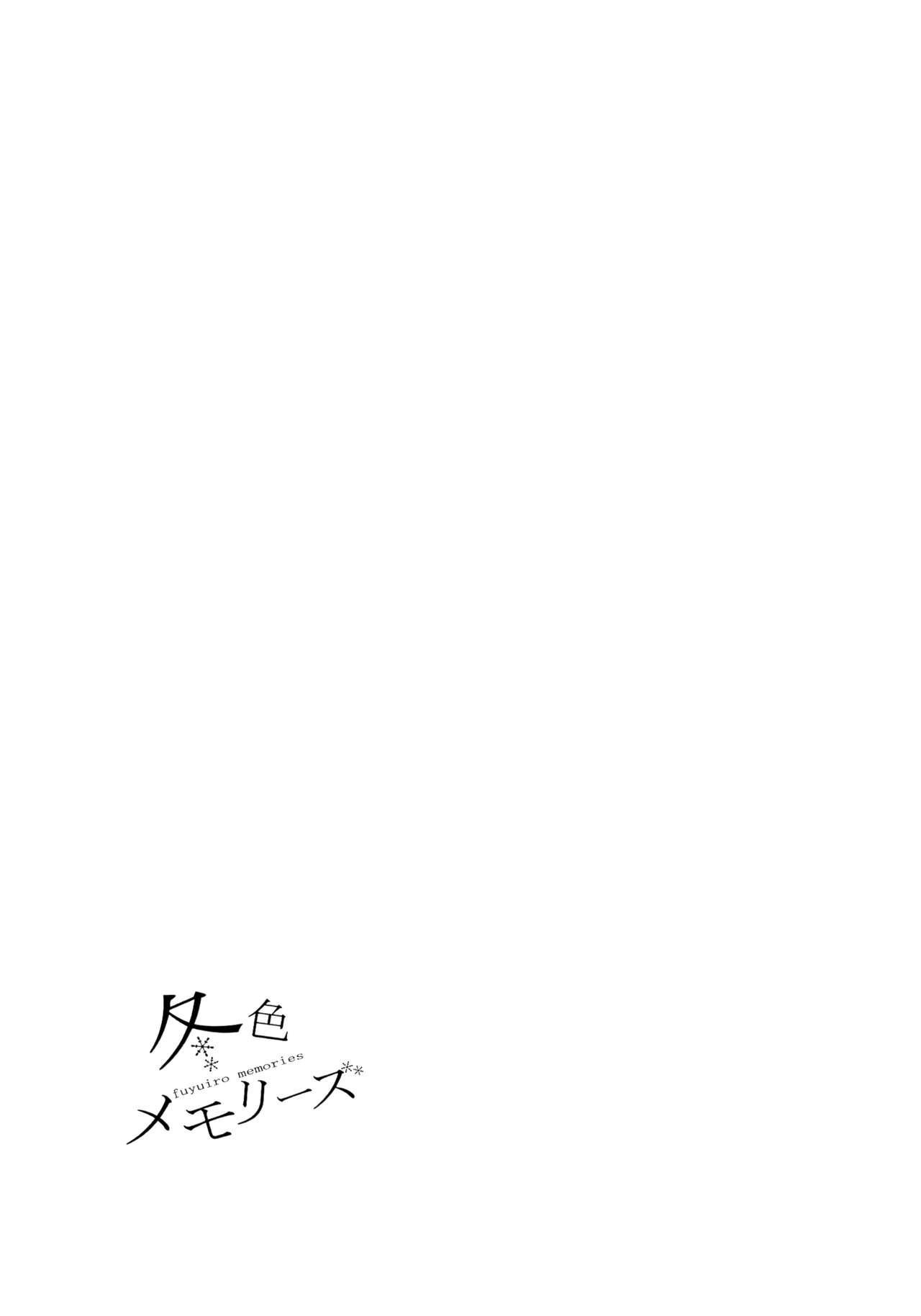 Fuyuiro Memories - Winter Color Memories 97