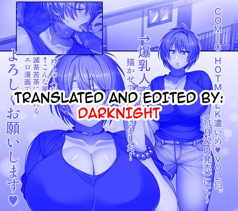 Hitozuma Switch | Married Woman Switch 8