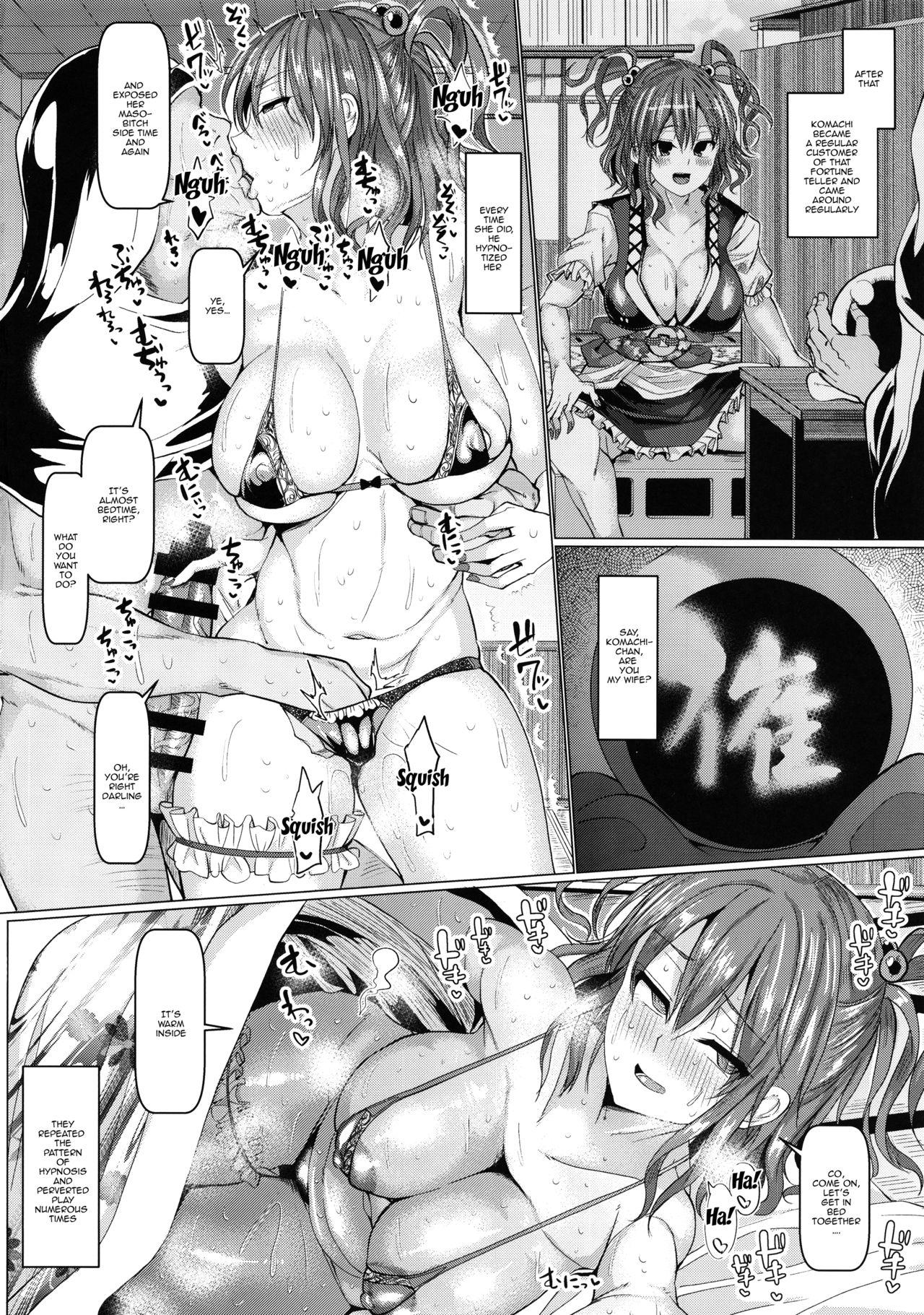 Saimin de Shinigami no Maso Mesu o Abake!! 14