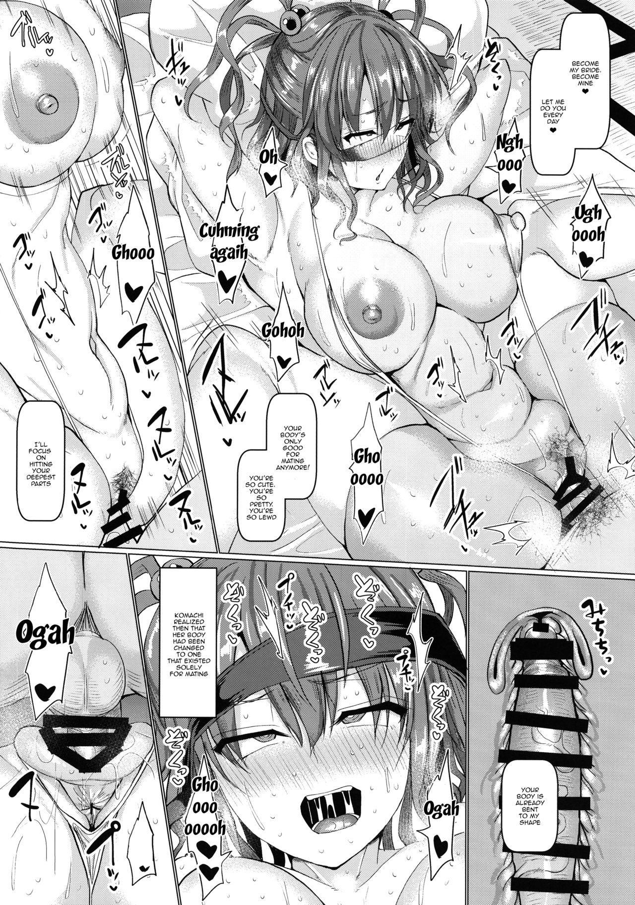 Saimin de Shinigami no Maso Mesu o Abake!! 26