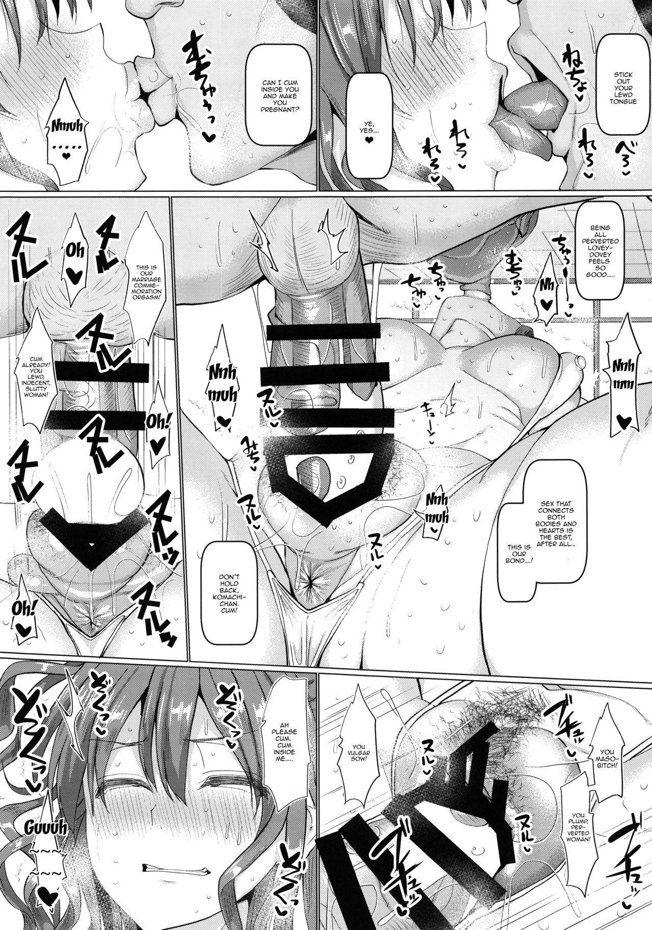 Saimin de Shinigami no Maso Mesu o Abake!! 27