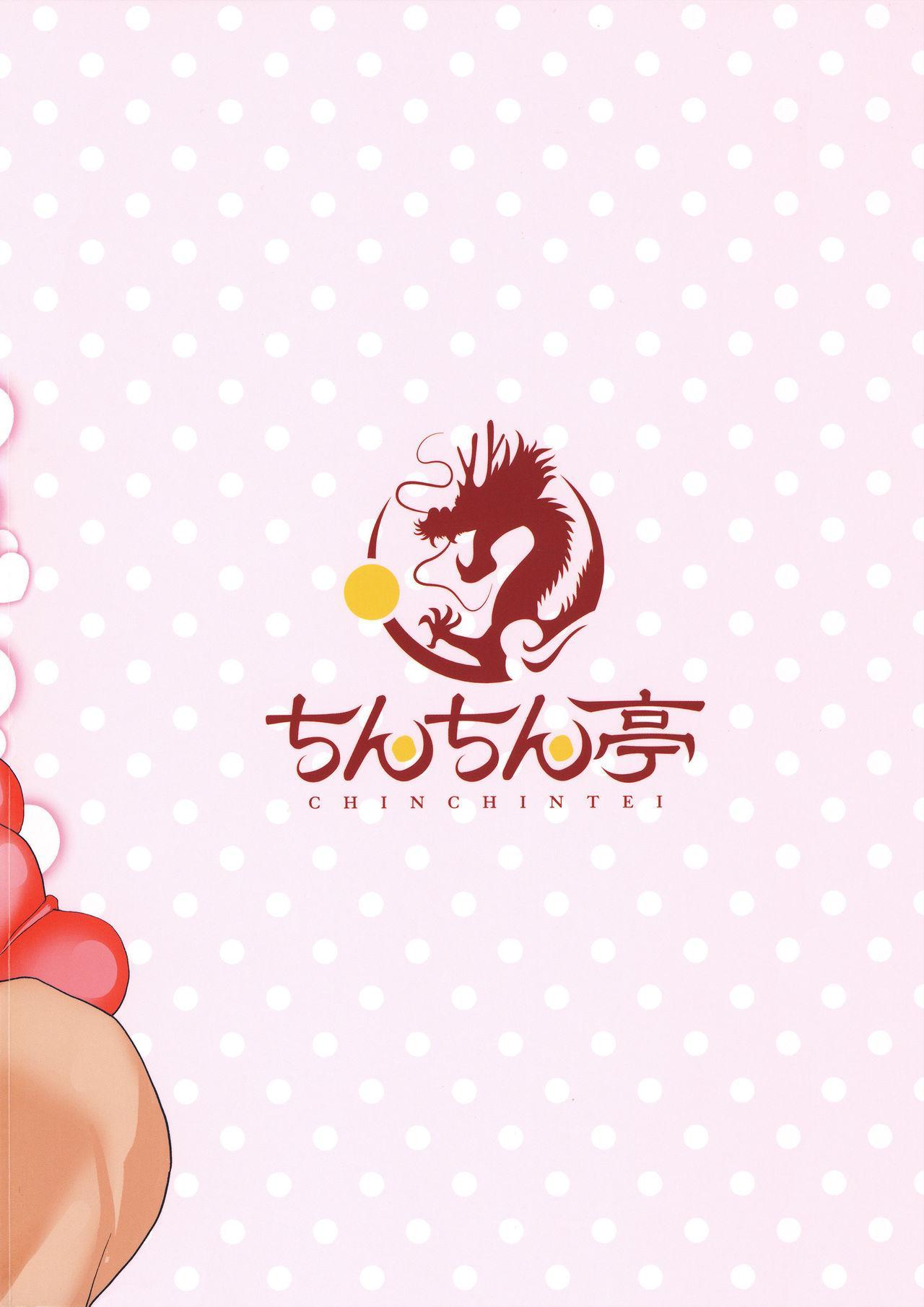 Saimin de Shinigami no Maso Mesu o Abake!! 31
