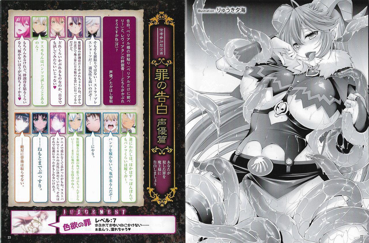 Sin: Nanatsu No Taizai Vol.7 Limited Edition booklet 11