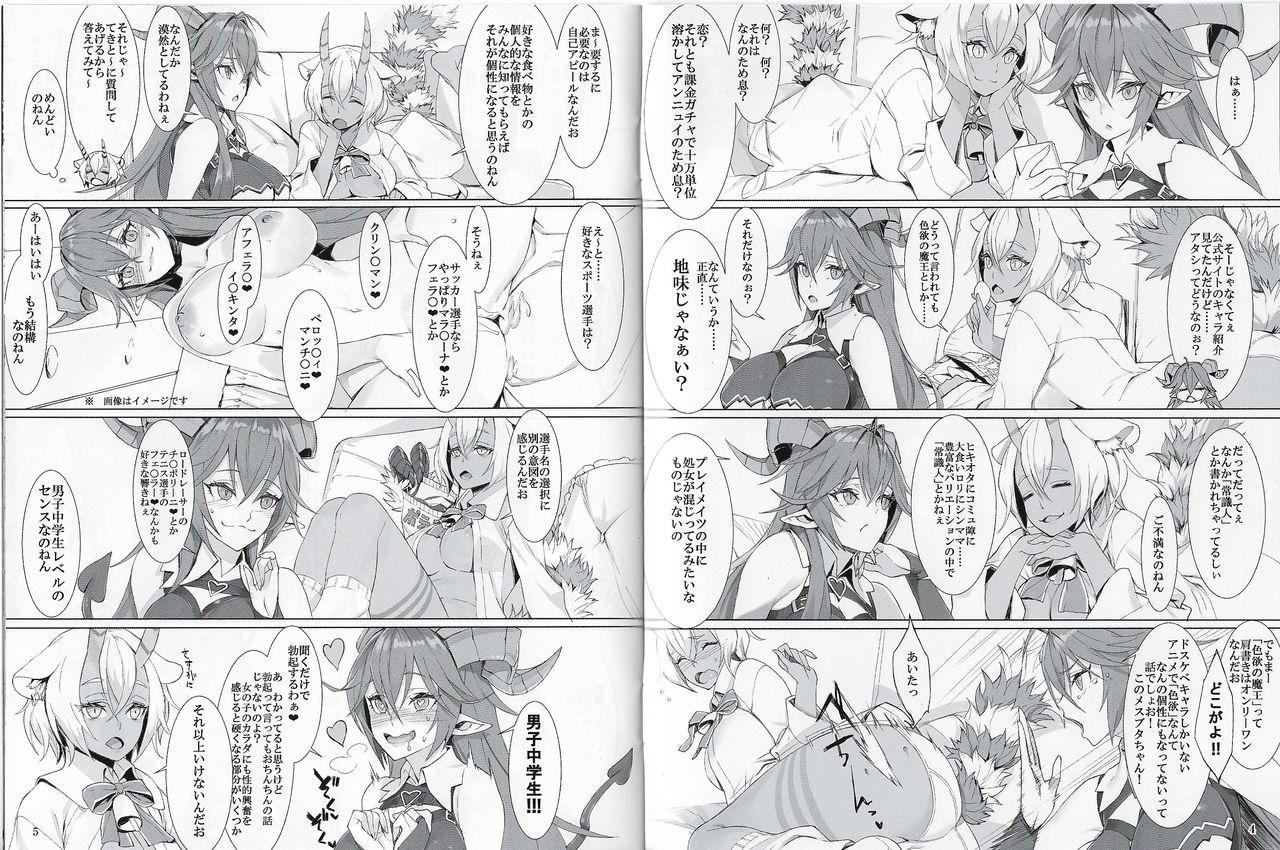 Sin: Nanatsu No Taizai Vol.7 Limited Edition booklet 2